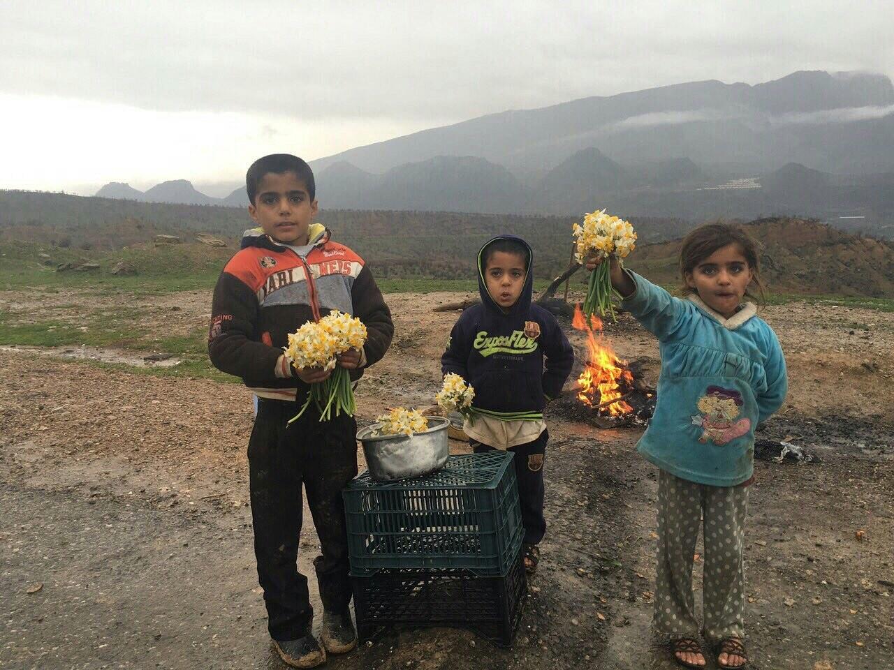 kurdsh children by Ako karim