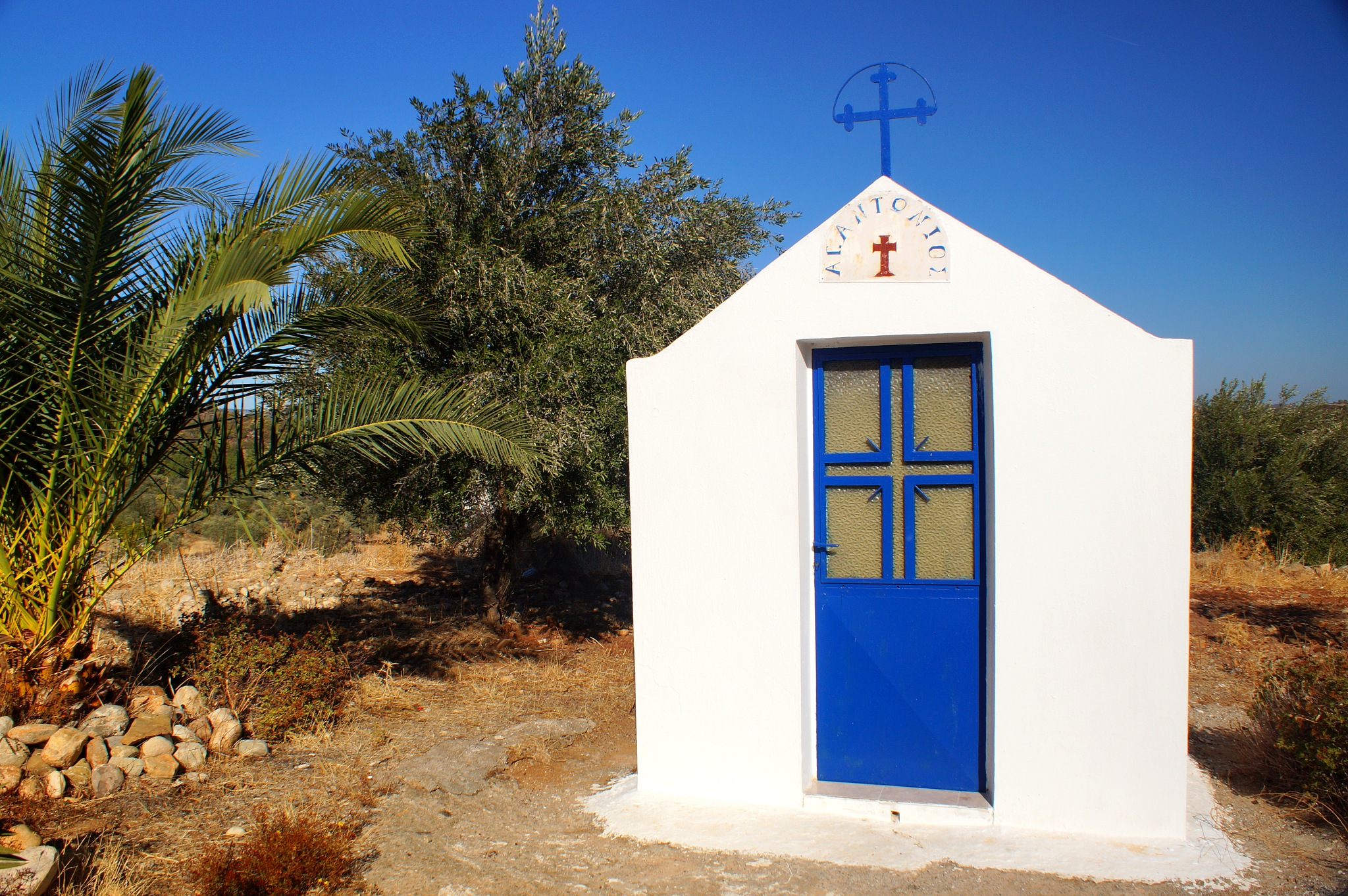 A very tiny church by Mariëlla van der Lans-Schosswald