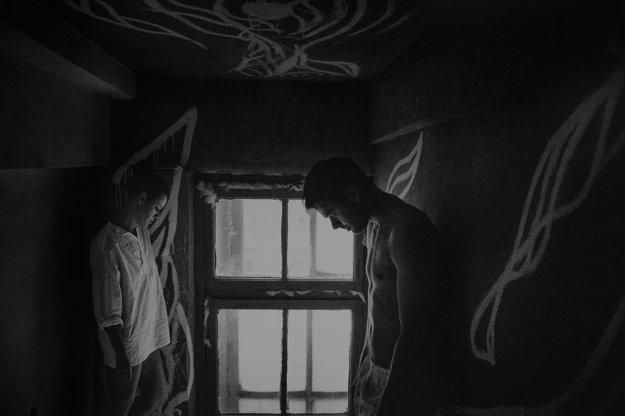 the relationship by Nastya Balaban