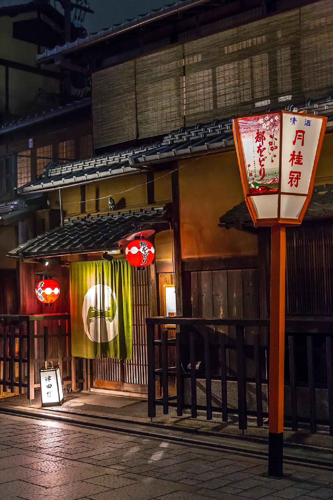 Traditional house in Gion by Ana Gomez