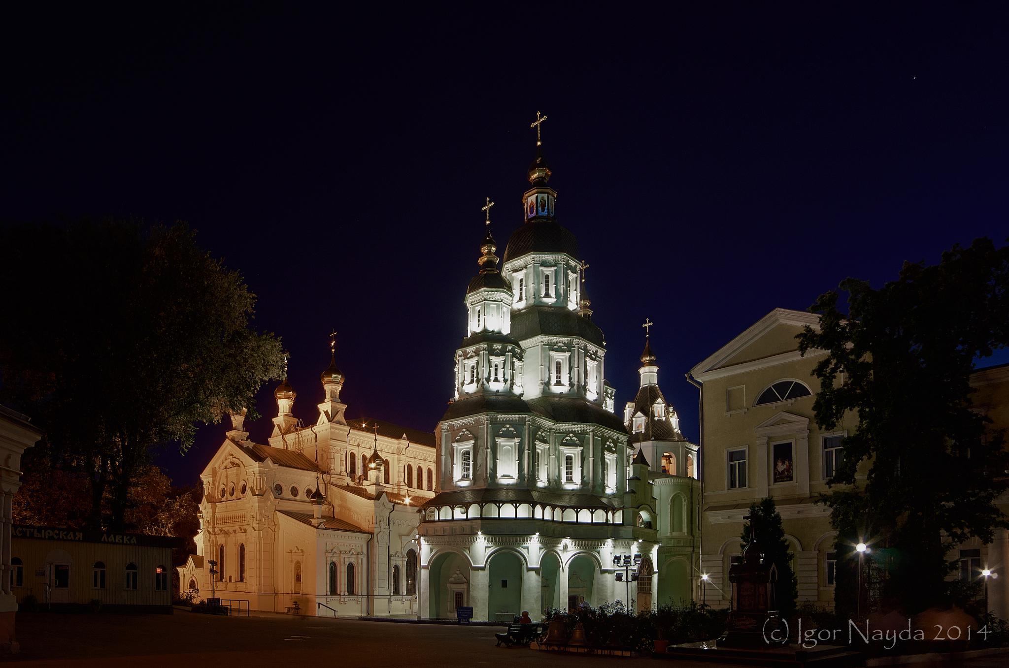 Compound Holy Protection Monastery. Kharkov. Ukraine by Igor Nayda