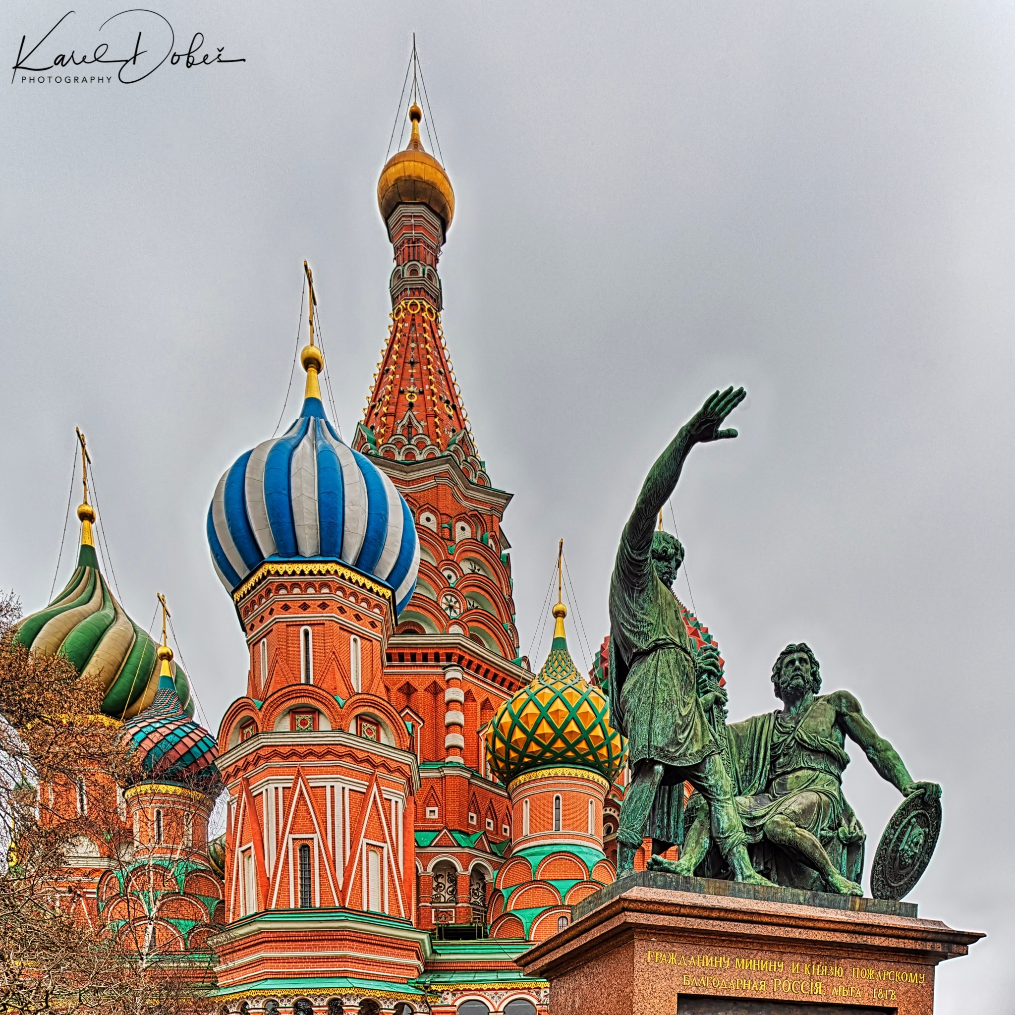 The memory of Moscow by Karel Dobes