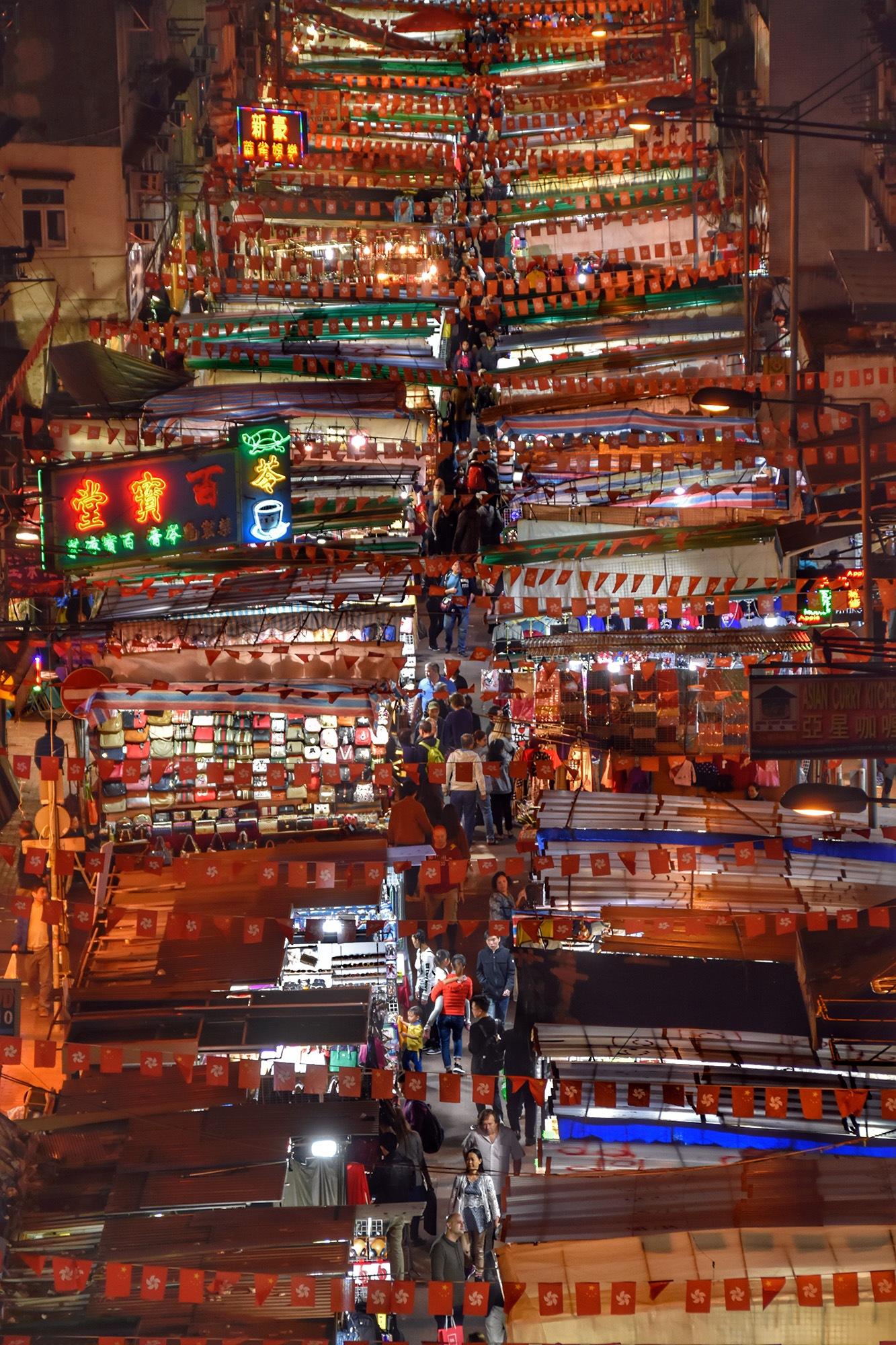 Night Market by Andrea Papageorgiu