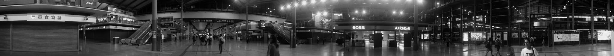 ...the Hongkong International Airport... by cyccanhk