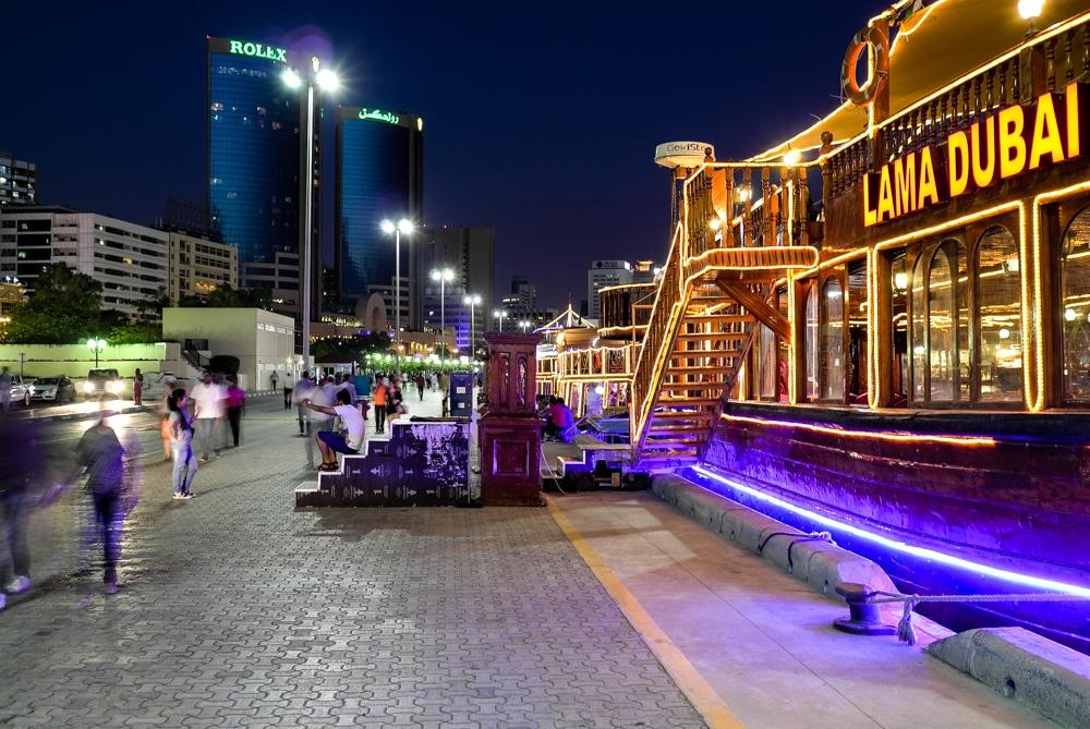 Creekside Story #1, Dubai 2016 by dxbimran