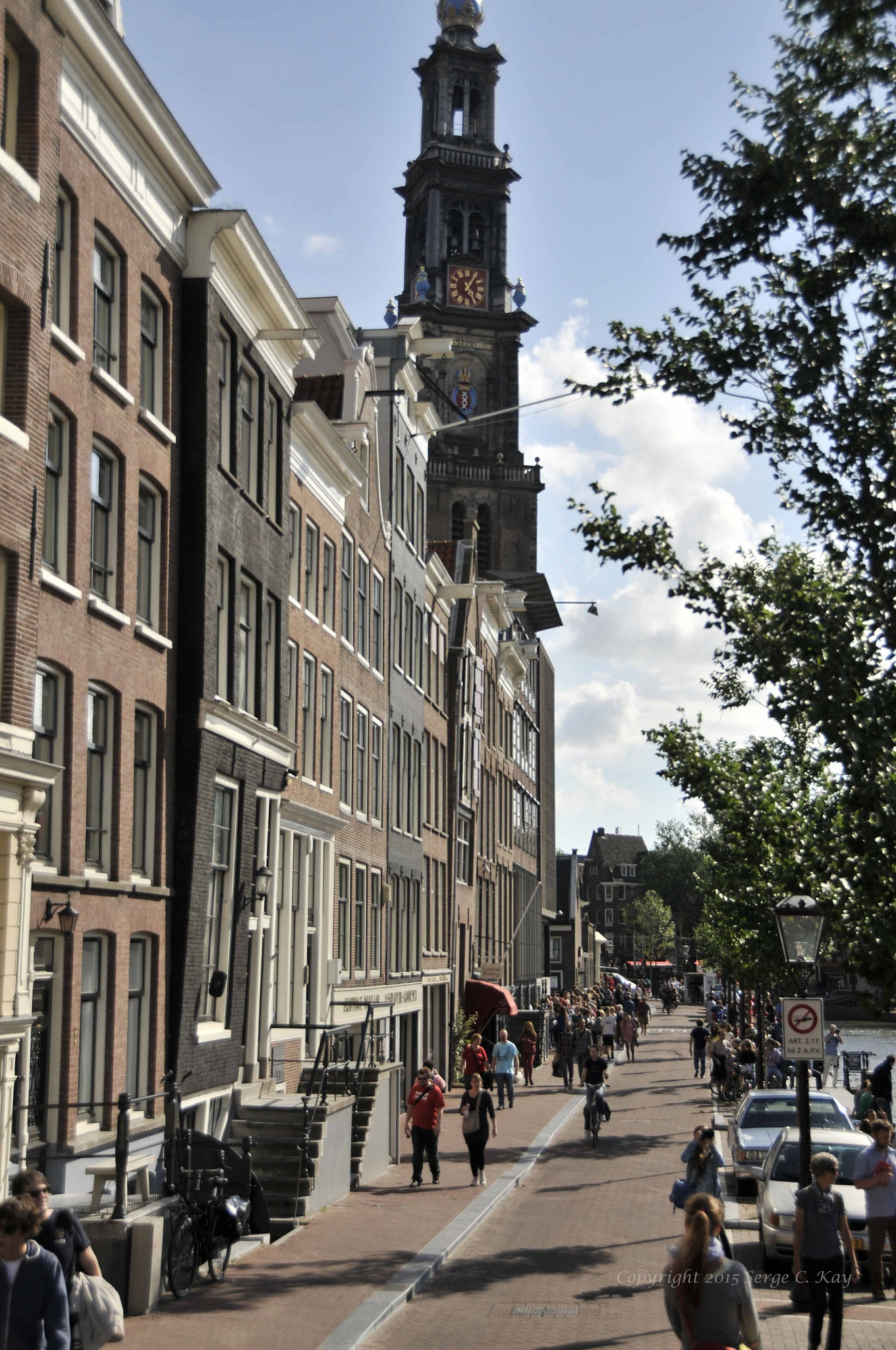 Anne Frank's House Amsterdam by Serge Kay