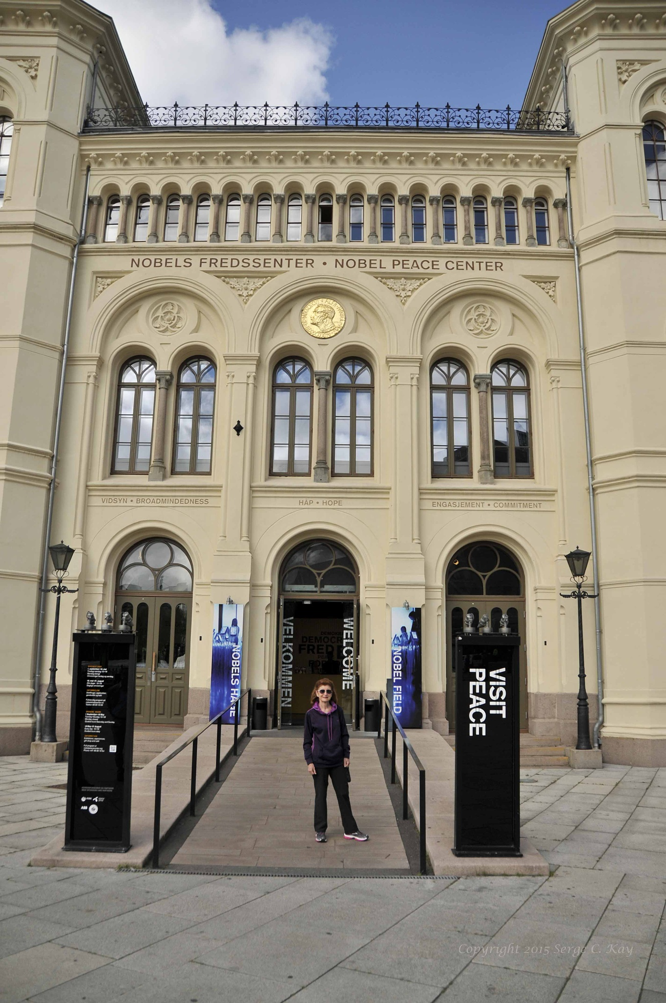Nobel Peace Center by Serge Kay
