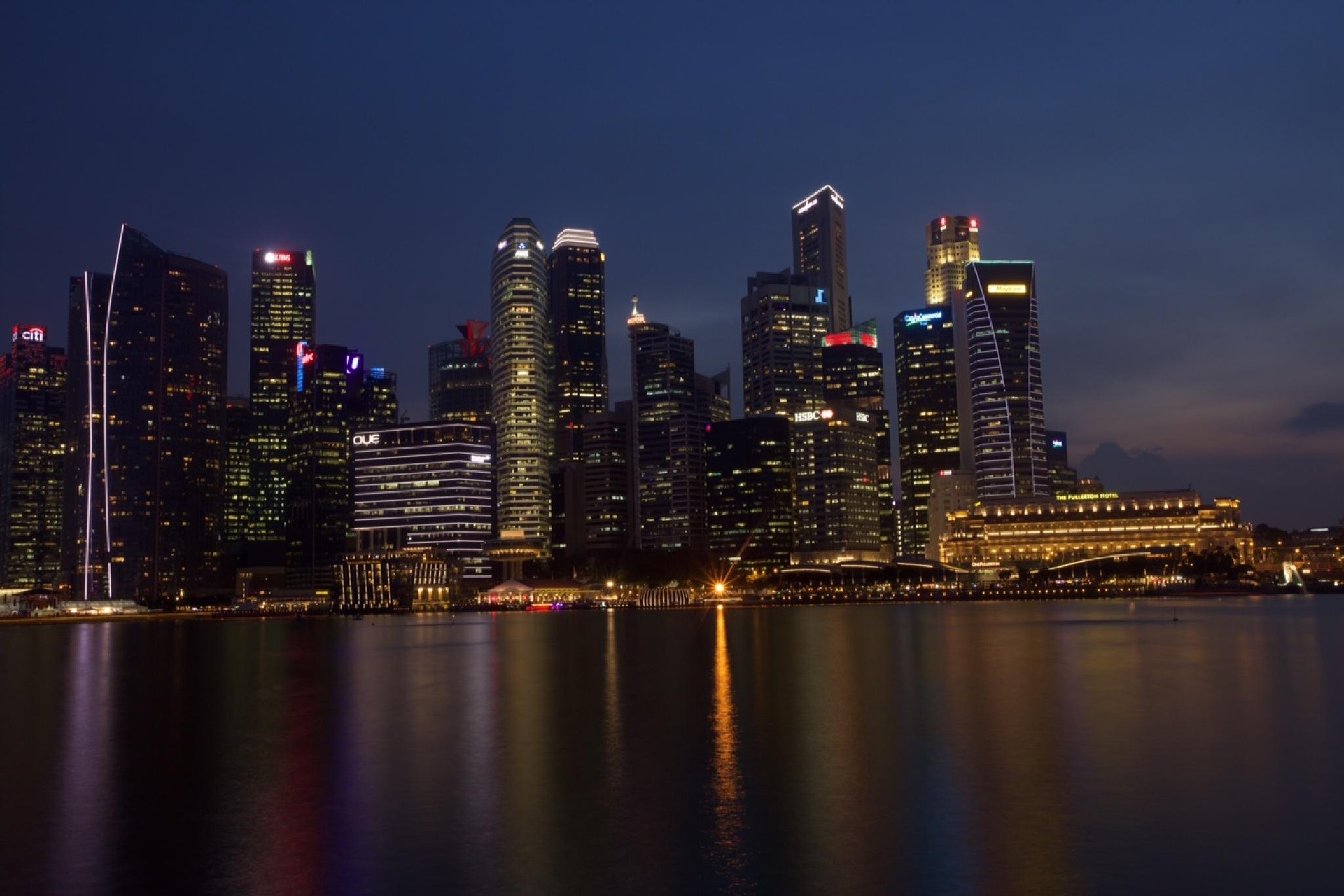 Singapore skyline by Boris Konovalov