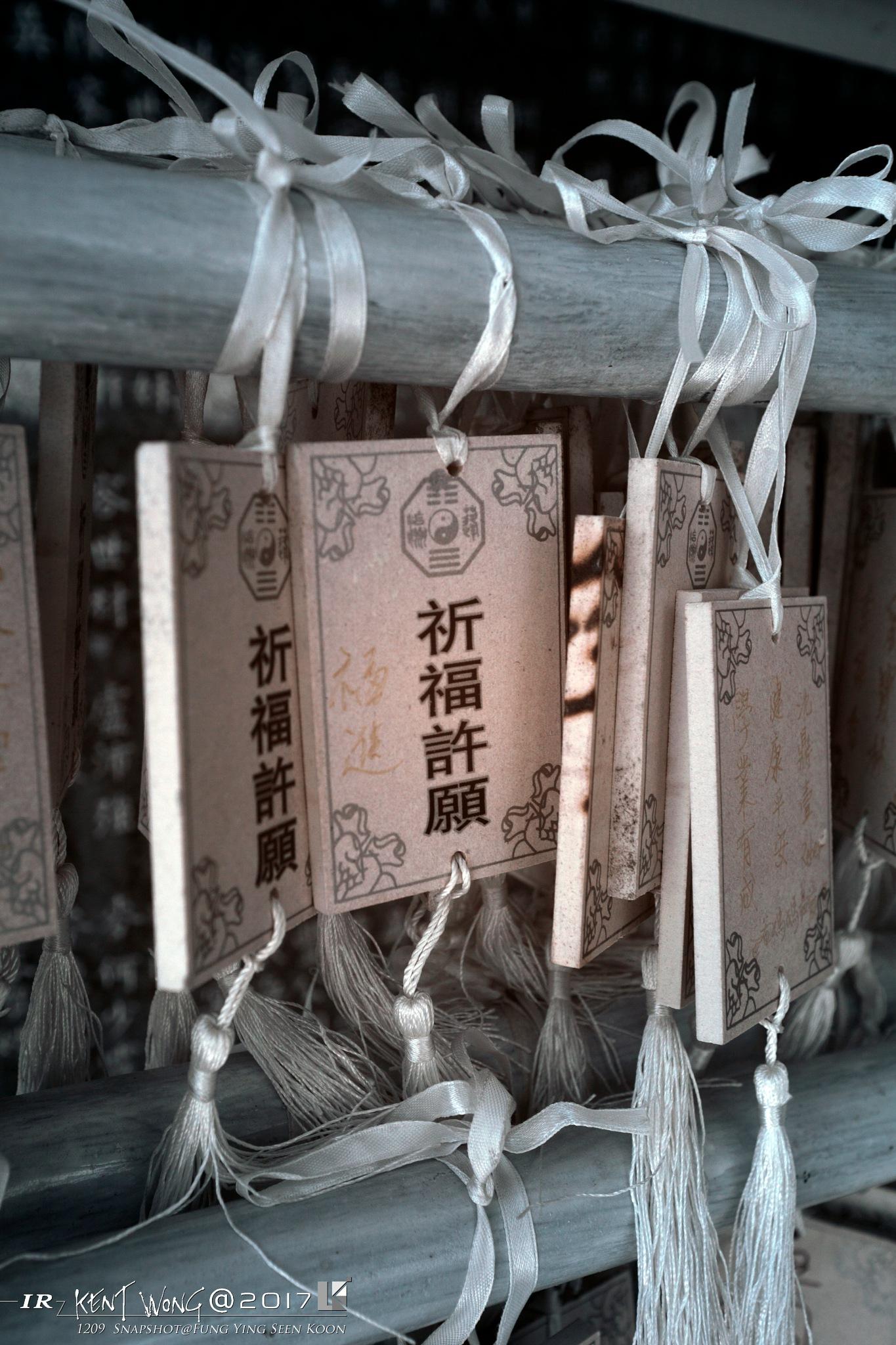 Make A Wish by ken wong