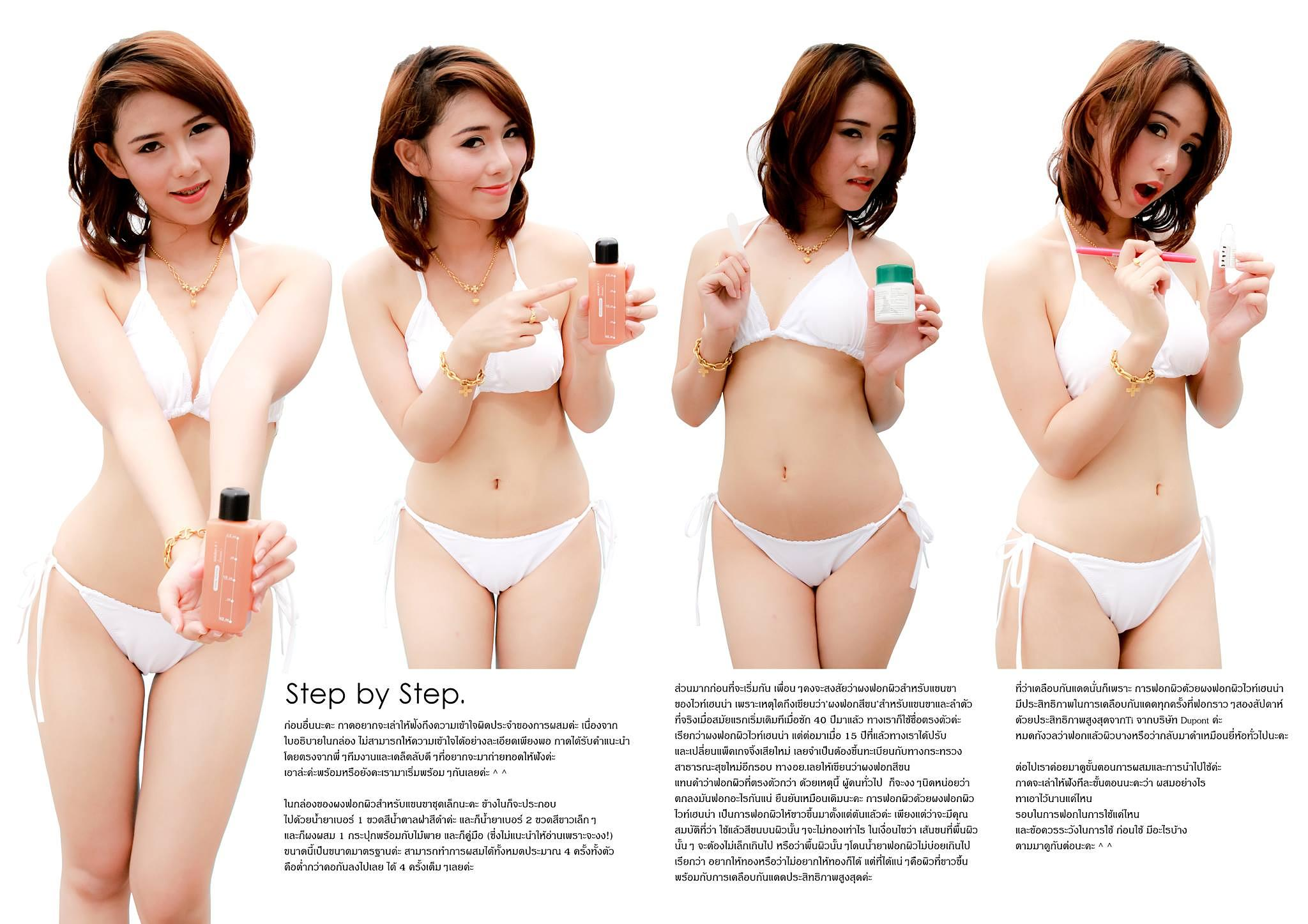 Bikini instruction 1 by Noraporn R