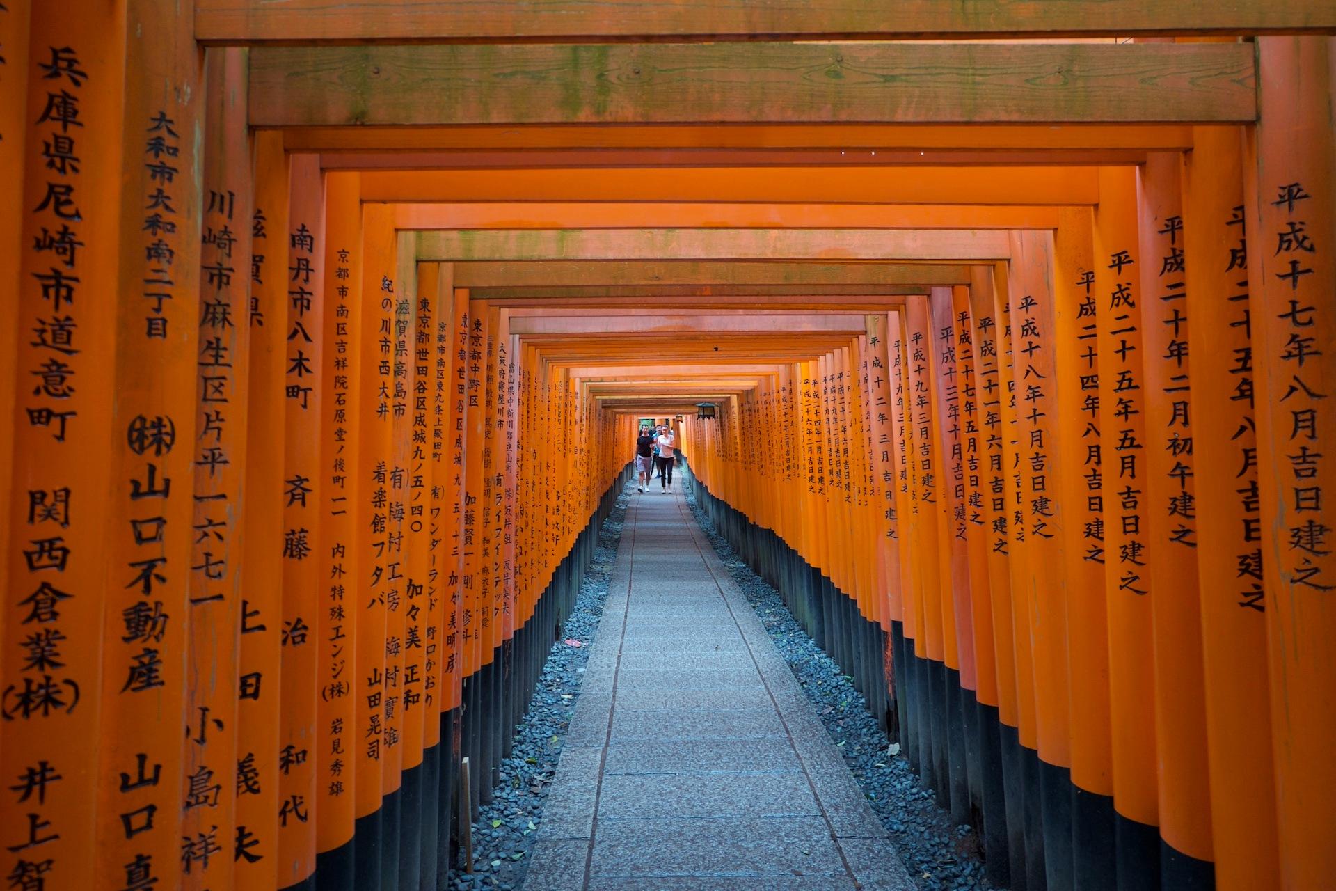 Japan. Kyoto by Magda Swiba