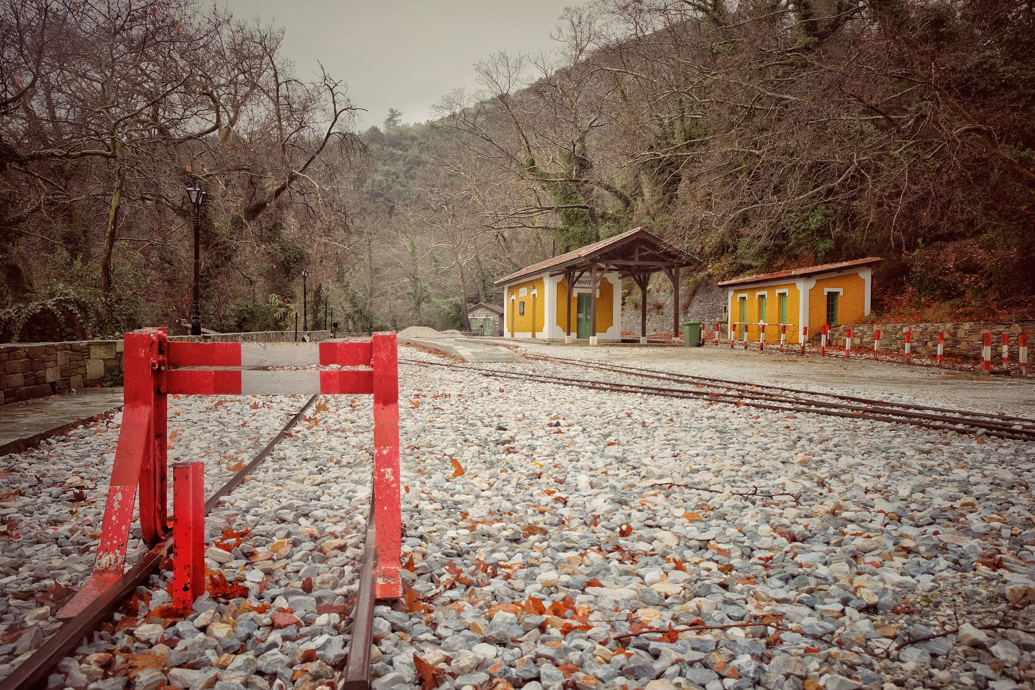 The last station by vasilis fragiskatos