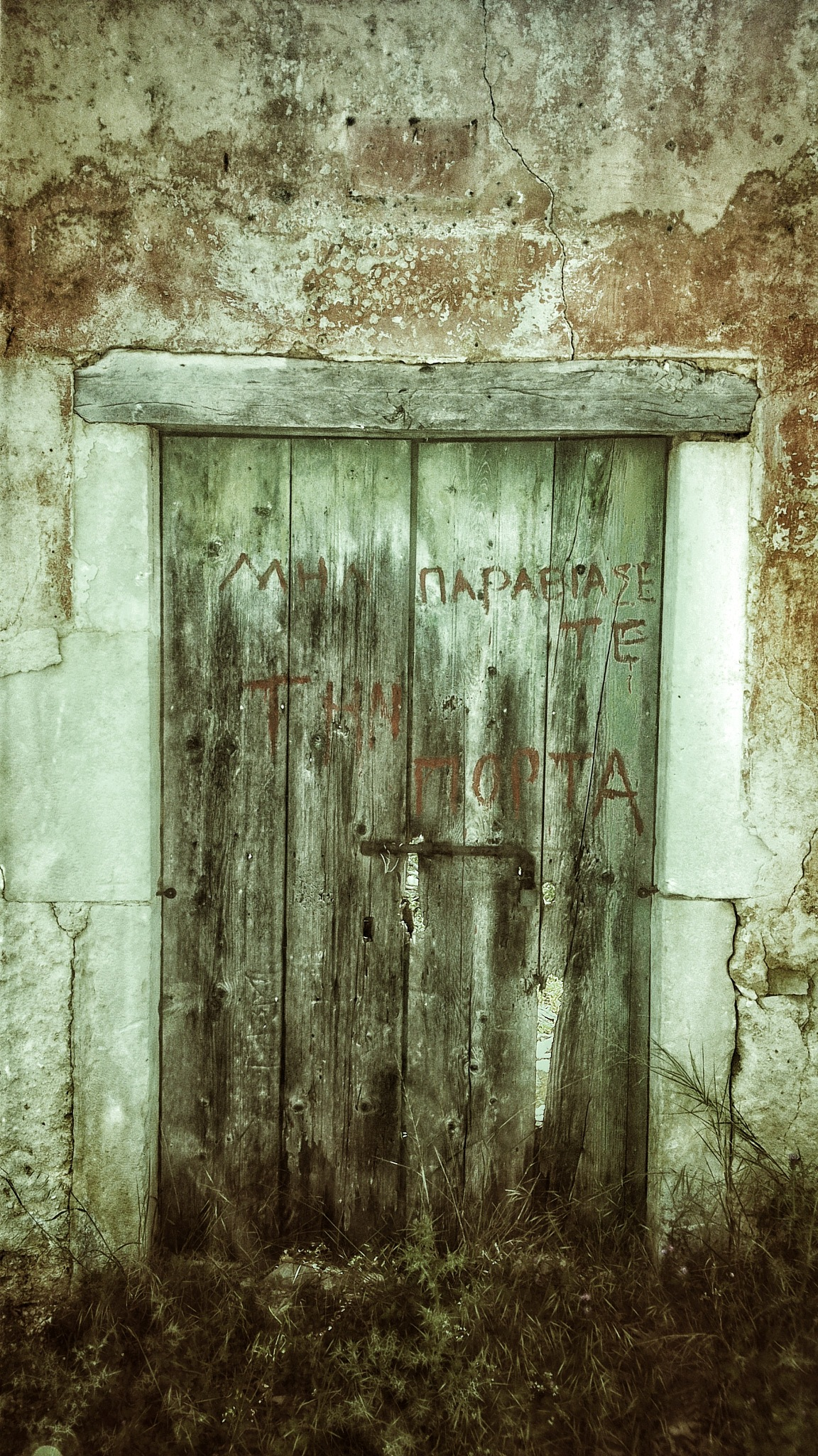 Don't open the door  by vasilis fragiskatos