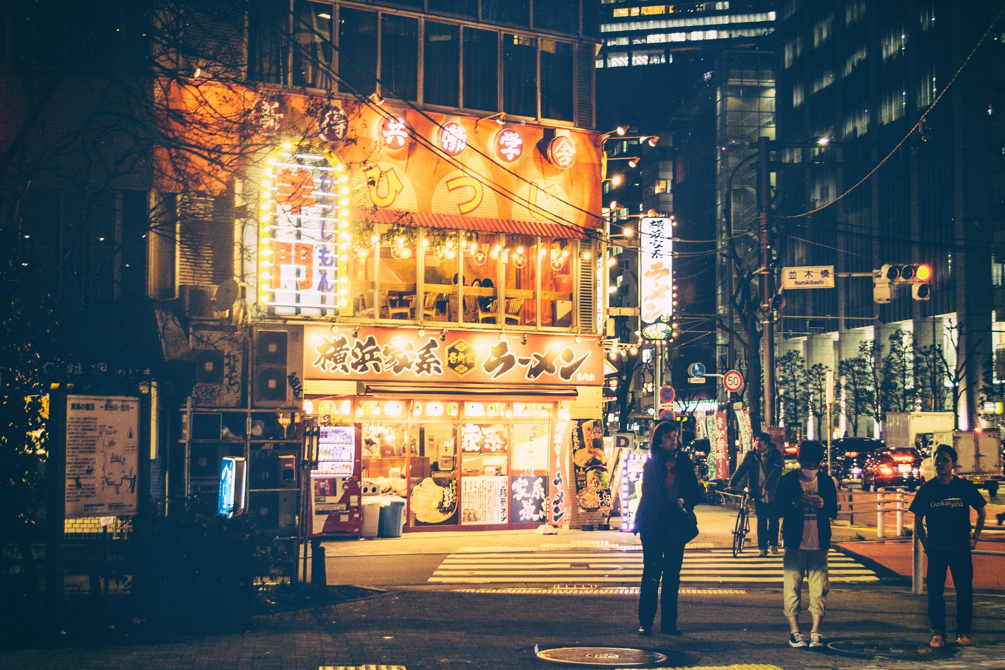 Photo in Travel #night #nightscape #city #cityscape #landscape #color #travel #japan #tokyo