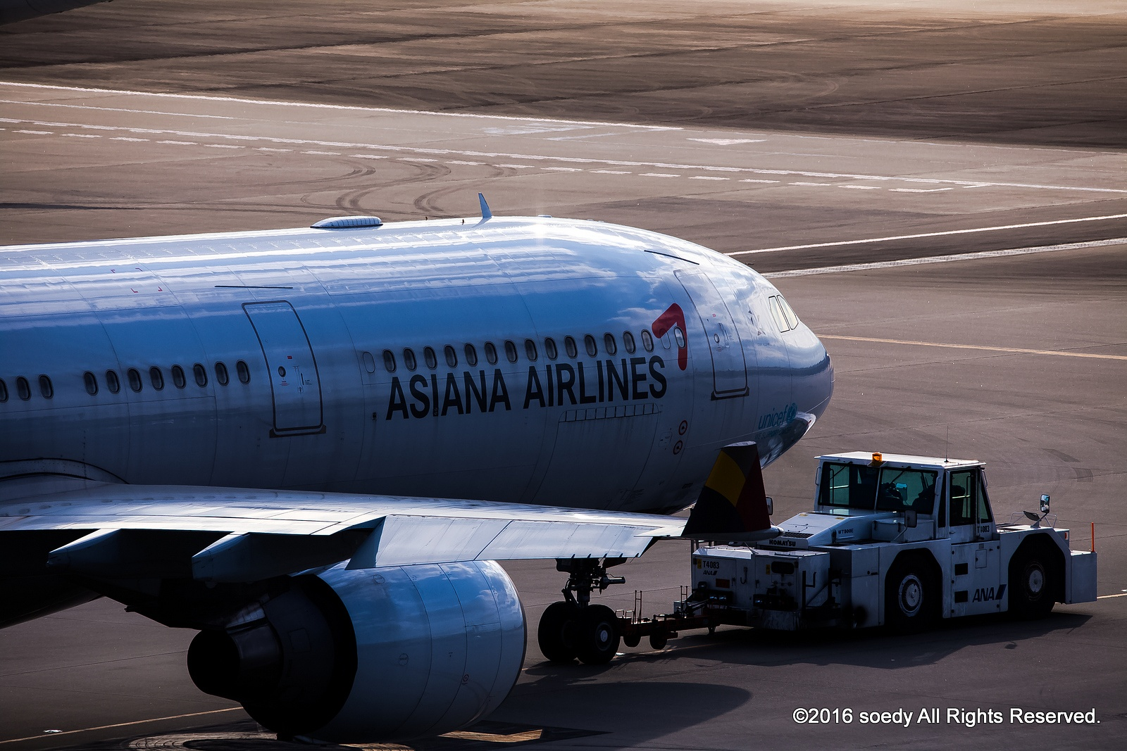 ASIANA AIRLINES by soedy✞