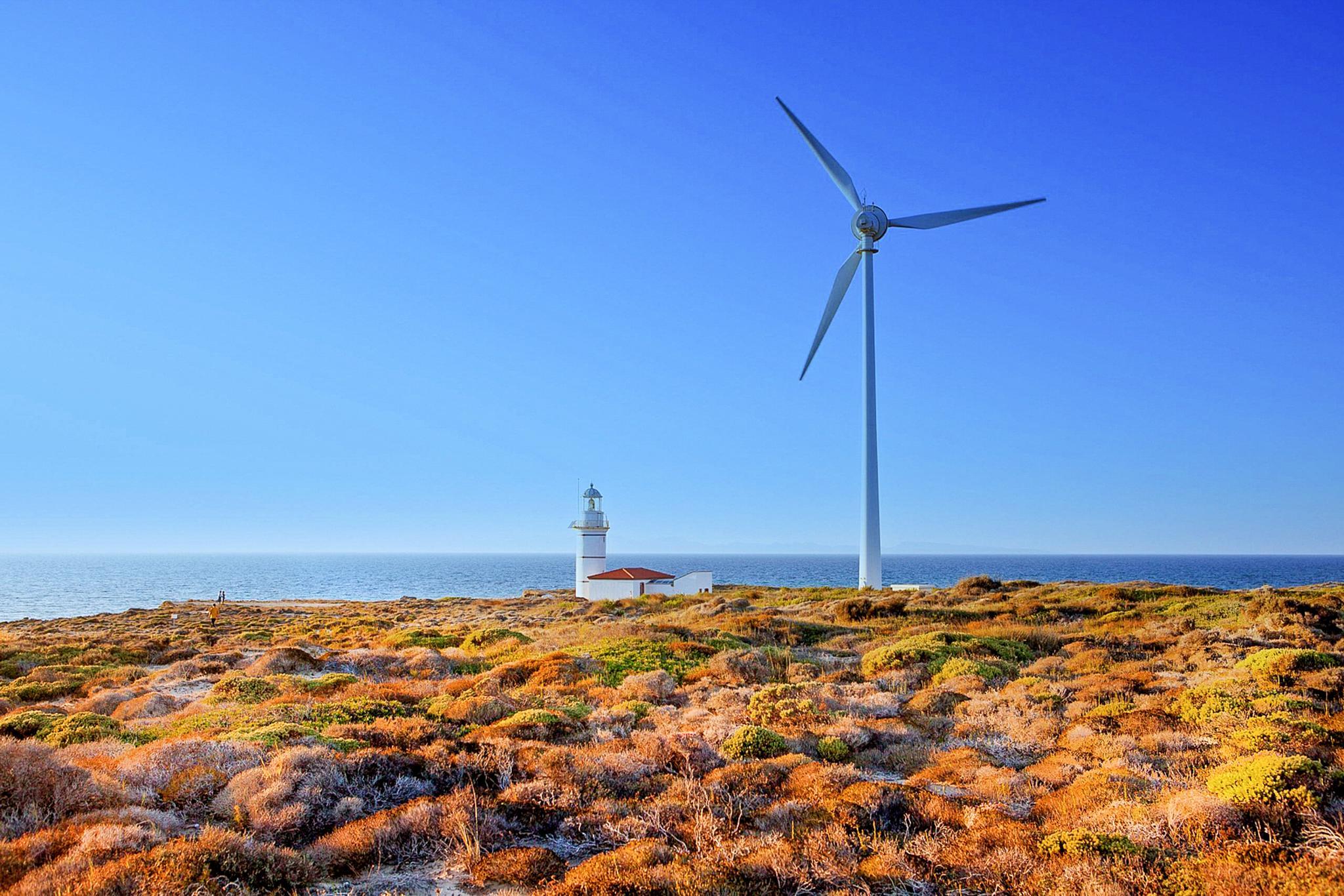 Windmill by cenk sarvan