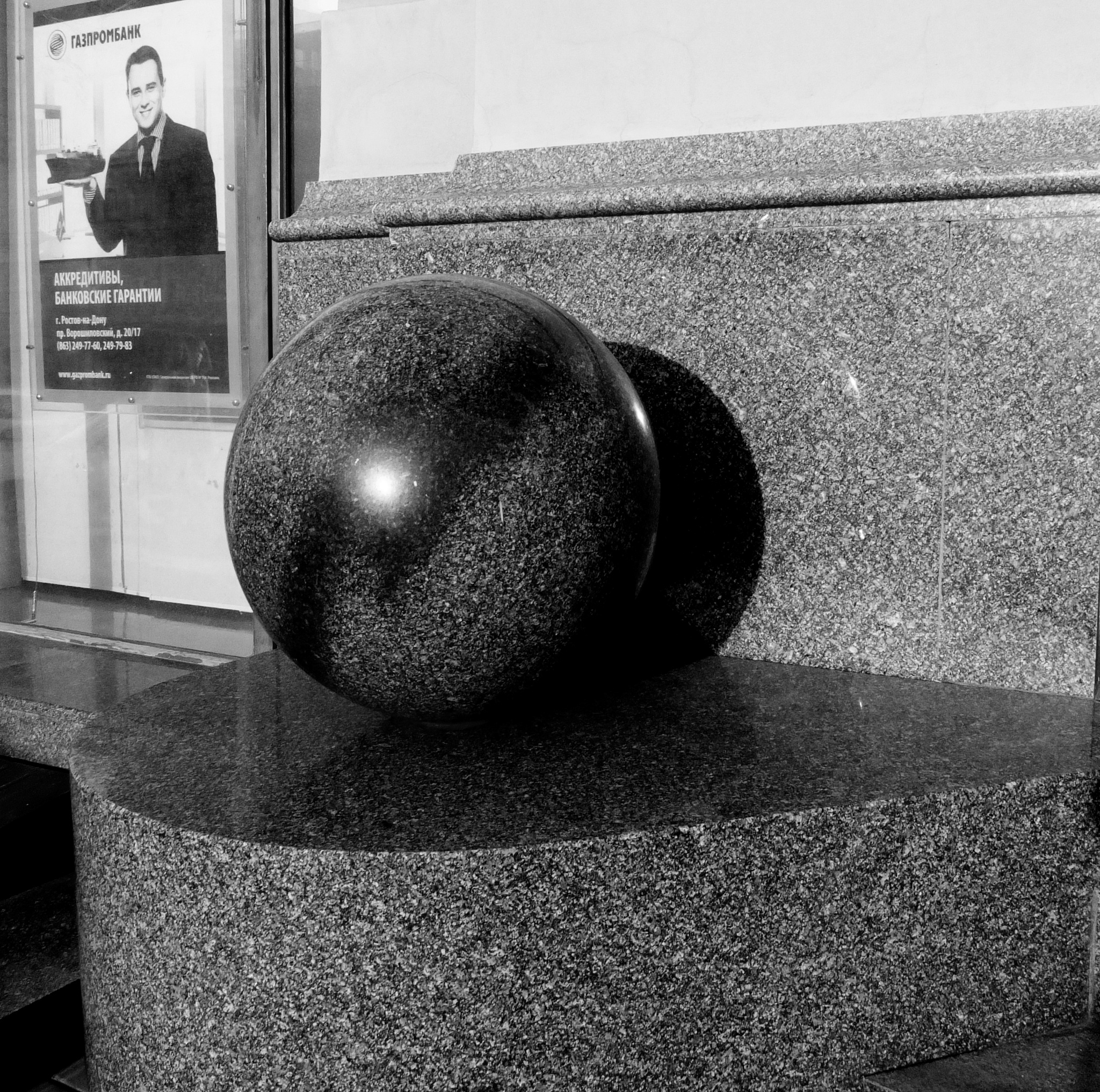 "Granite ""ball"" by manuta"