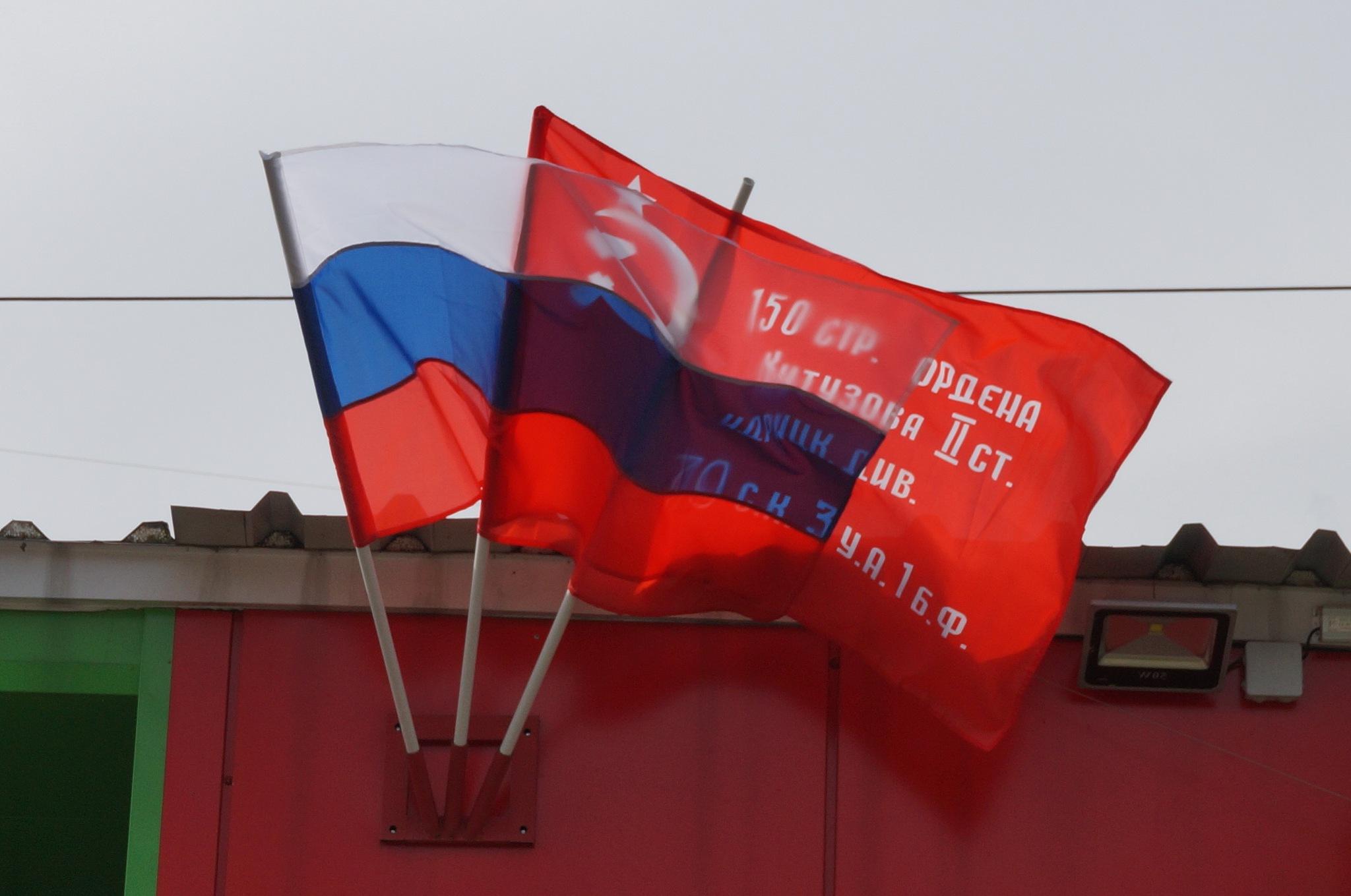 Overshadows by Yurkoff Wladimir