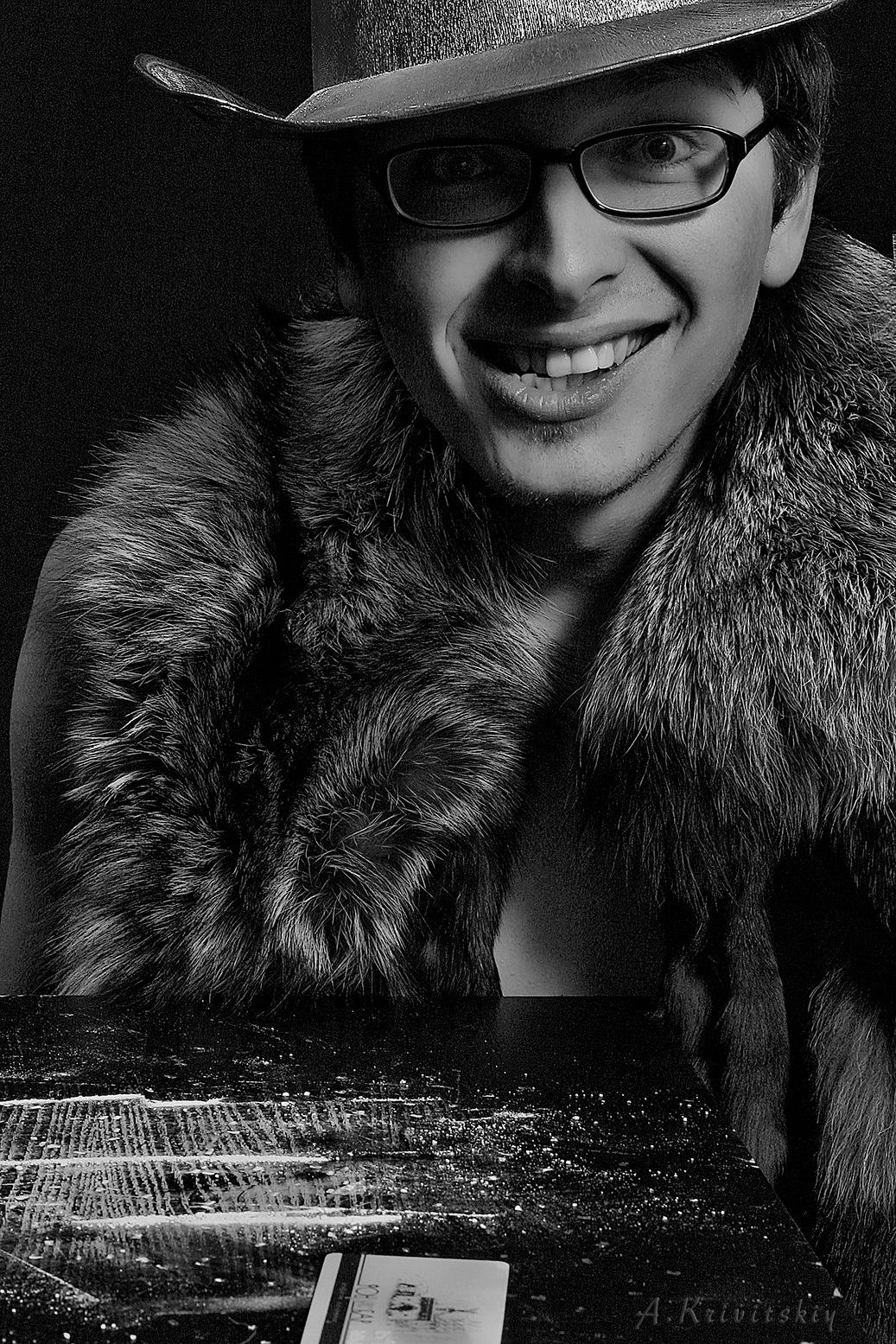 Композиция веселого портрета с мехом странного животного. Composition cheerful portrait with fur str by krivitskiy