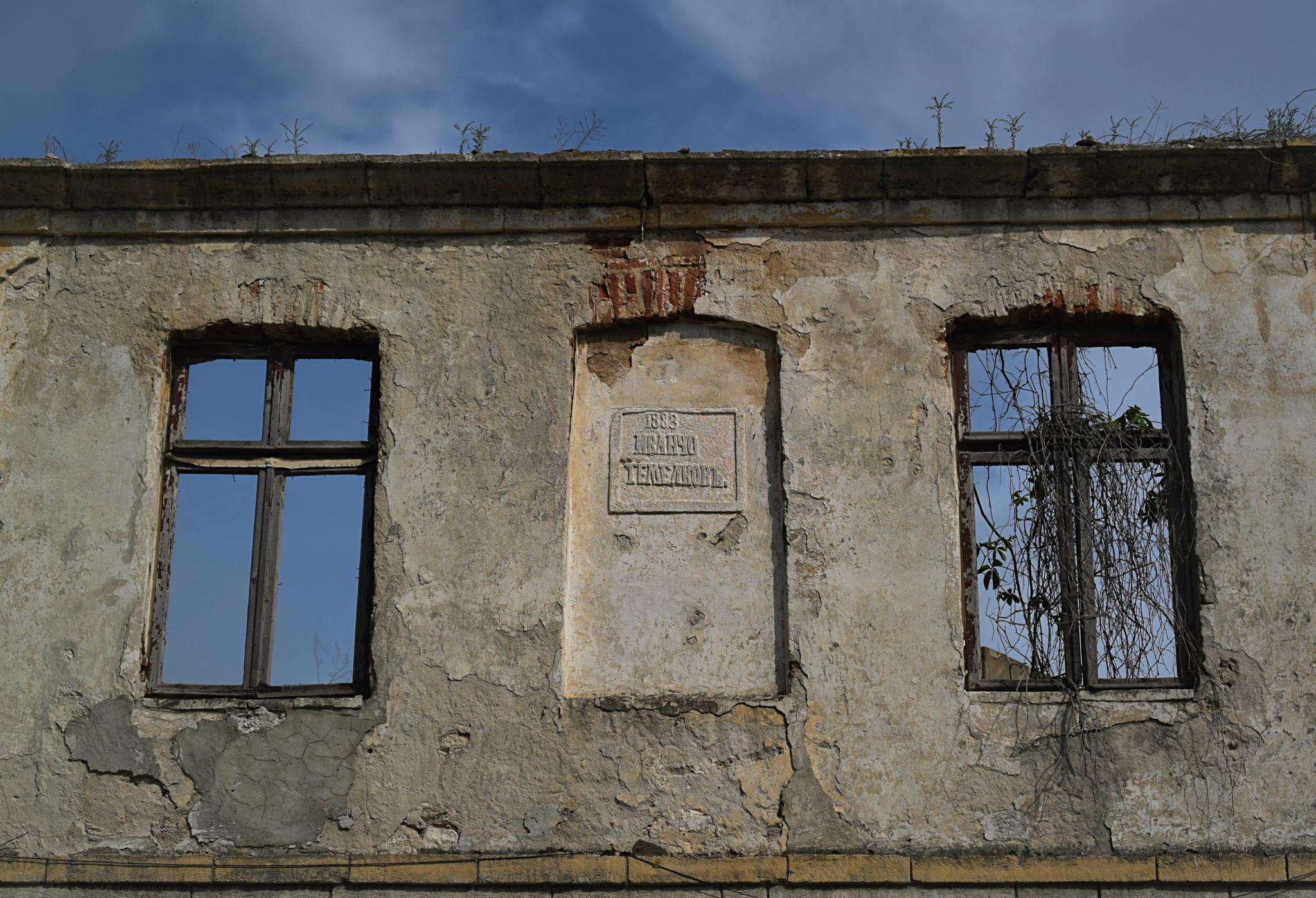 Photo in Architecture #architecture #balchik #bulgaria