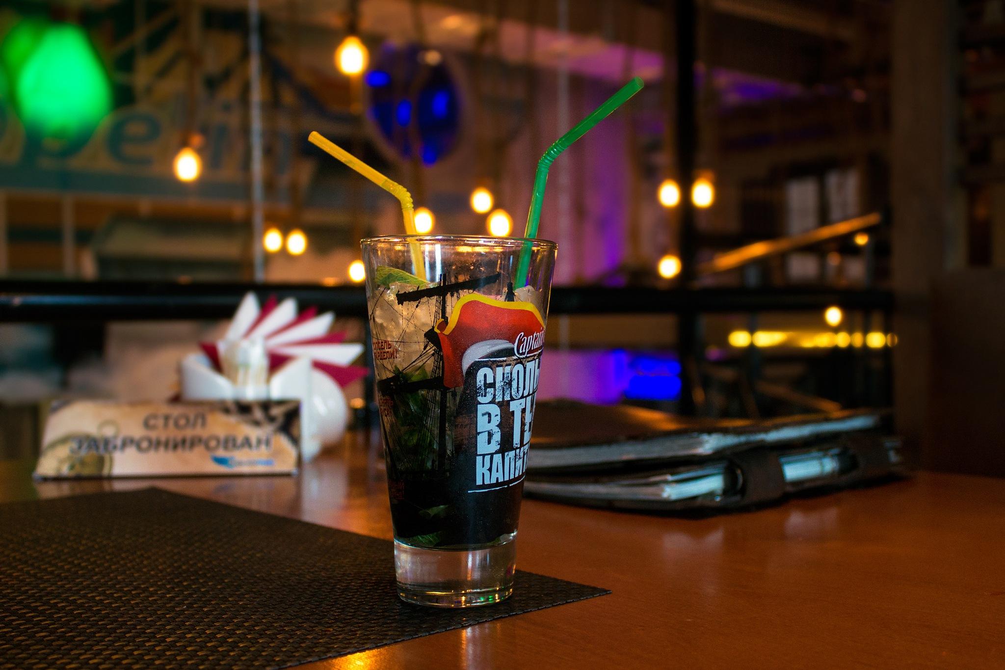 Cocktail by Dmitriy Kostousov