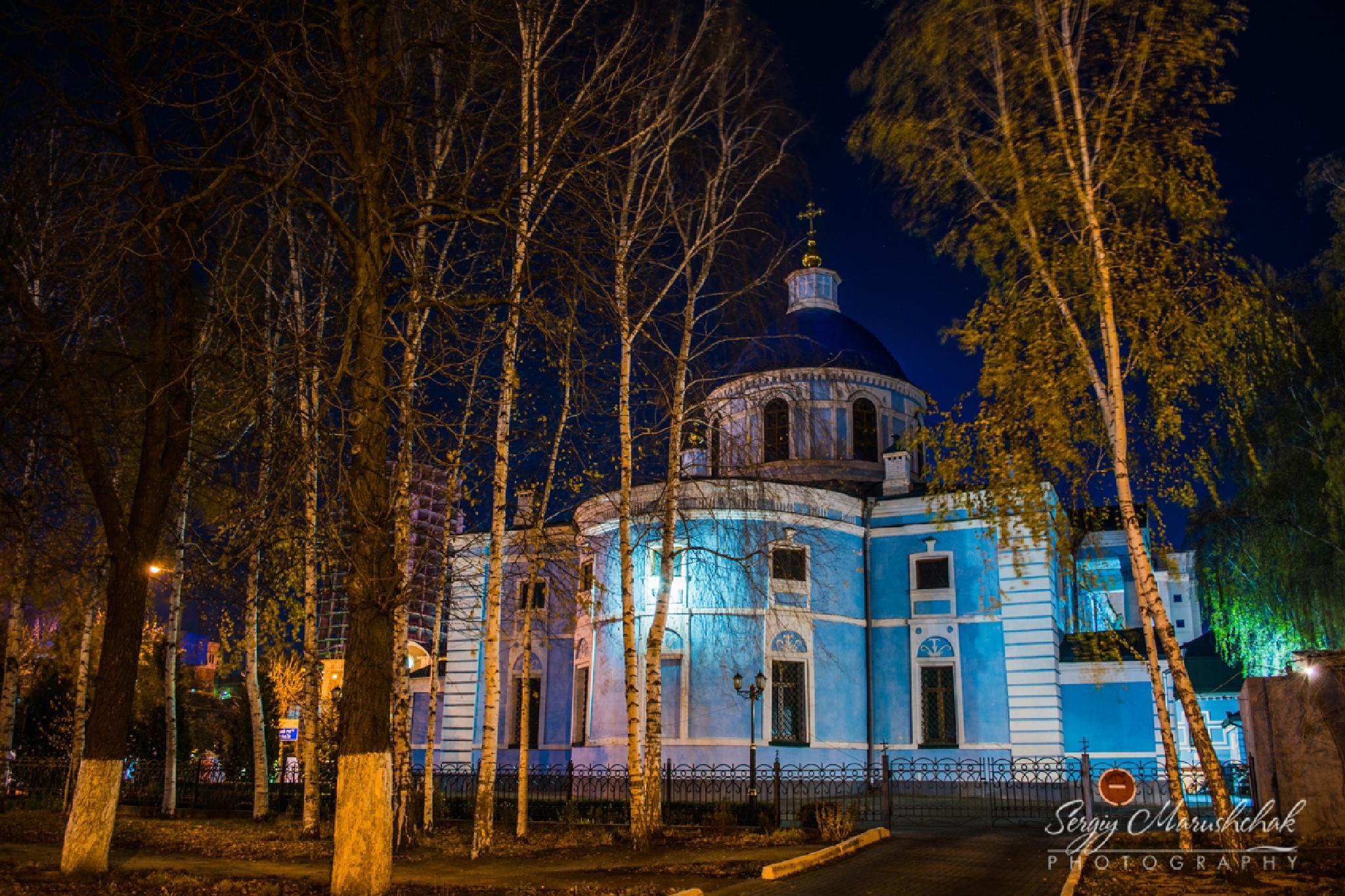 Собор осінньої ночі / Cathedral autumn nights by artmars07