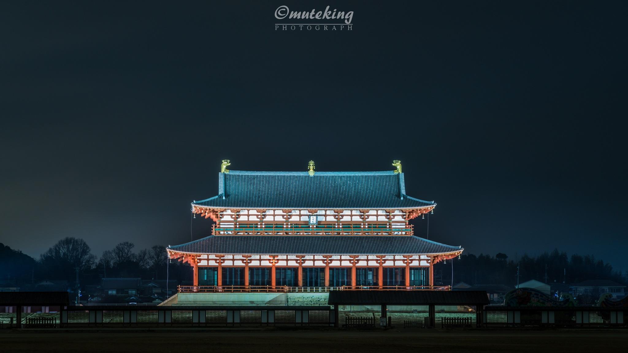 Night of Taikyokuden by muteking