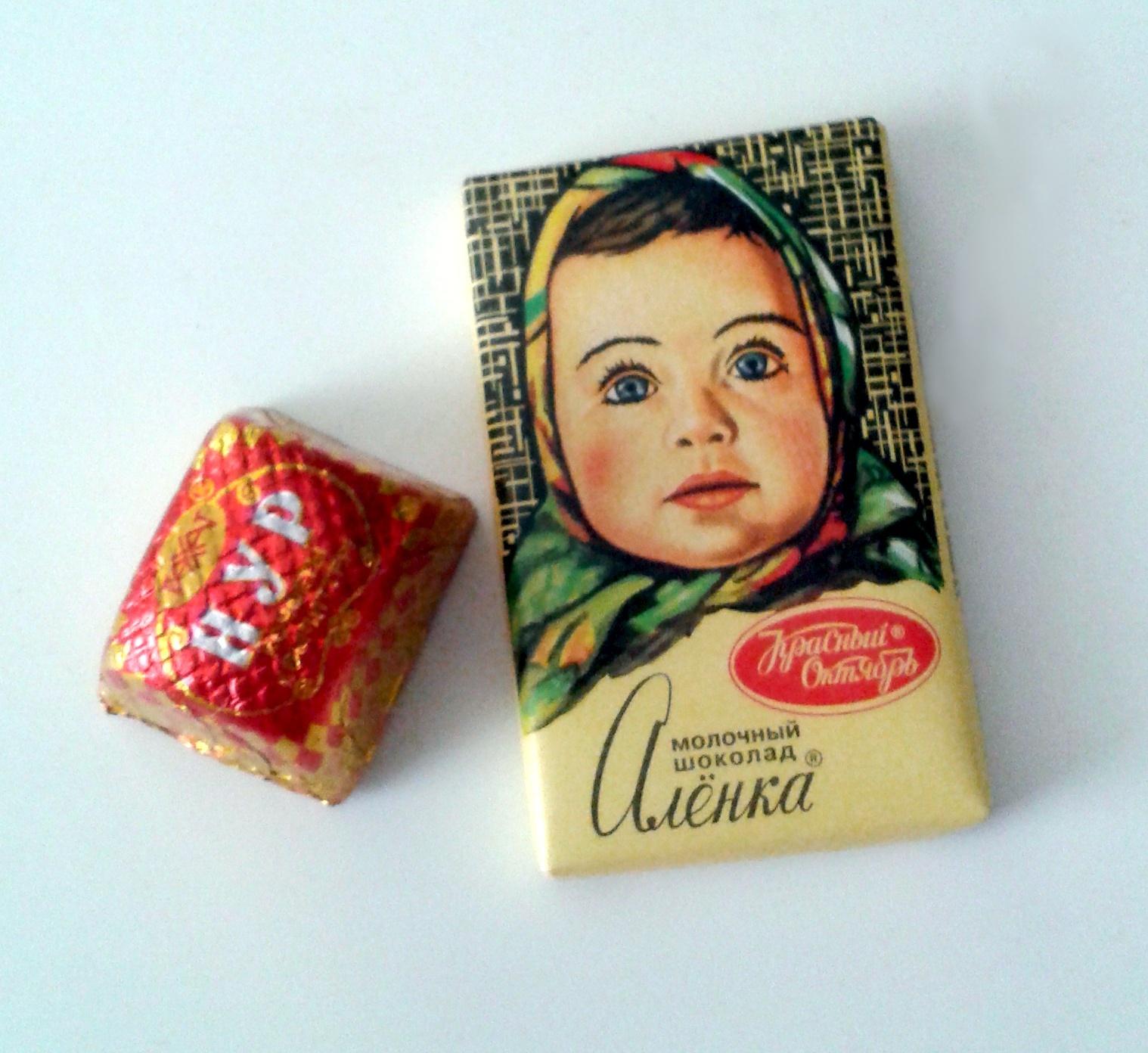Russian chocolate---шоколад вкусный Россия by Mario photo