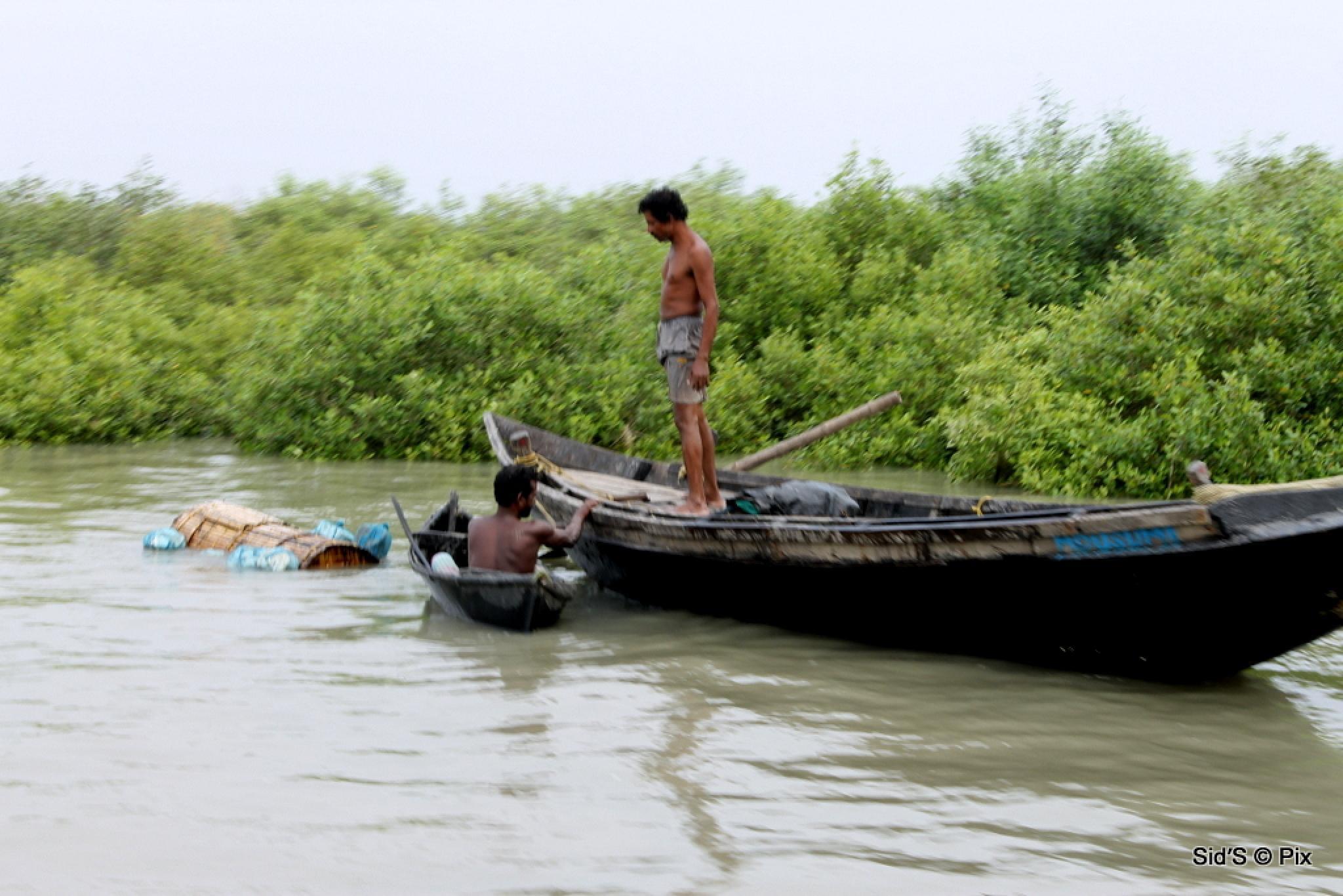 Big Boat Small Boat by Siddharth Sanyal