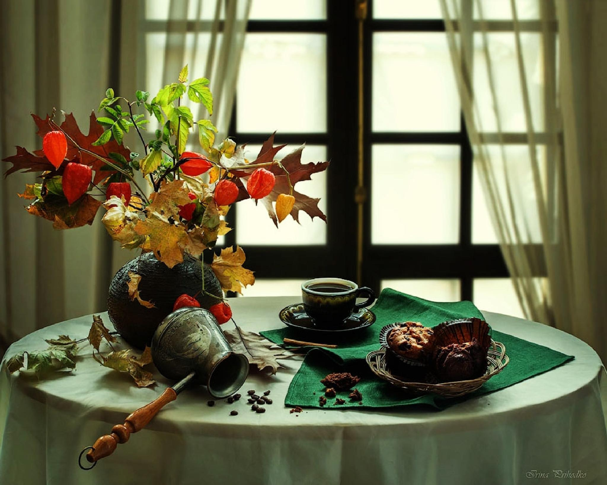 Coffee with the scent of autumn by Prikhodko Irina