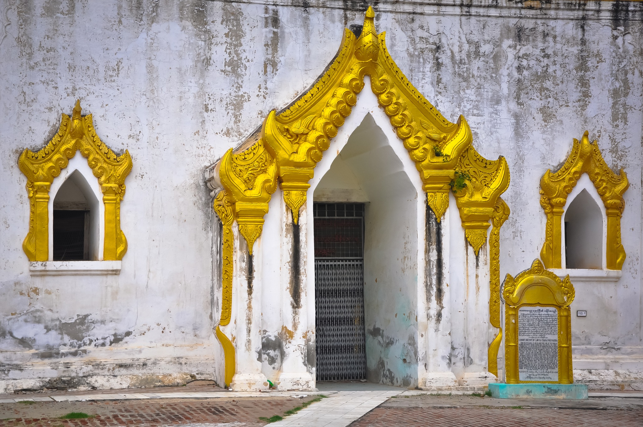 White and Gold (Myanmar) by Jiri Bielicky