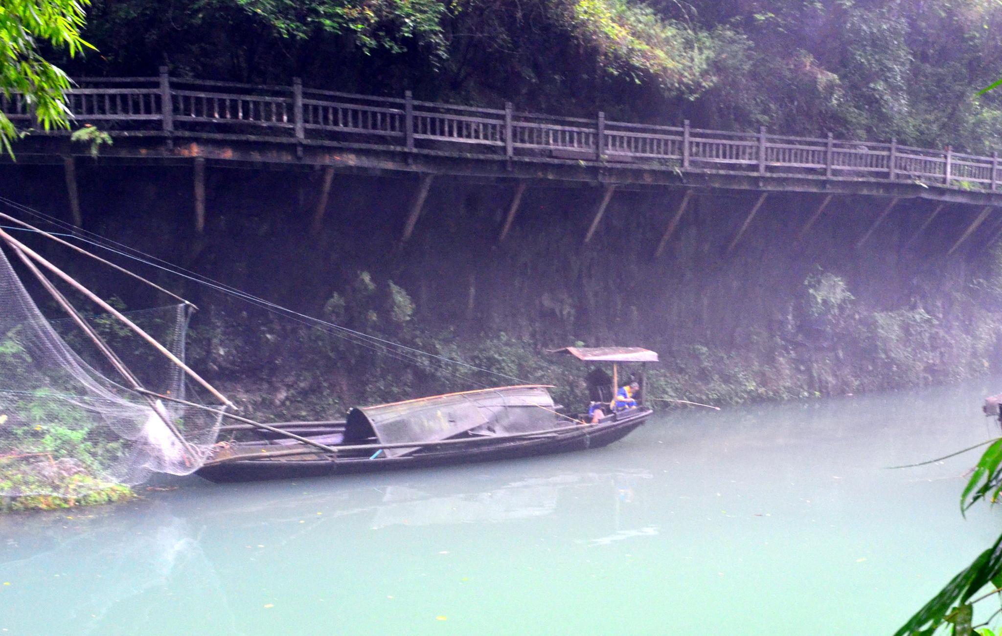 Yangtze  tributary 2 by arraguado