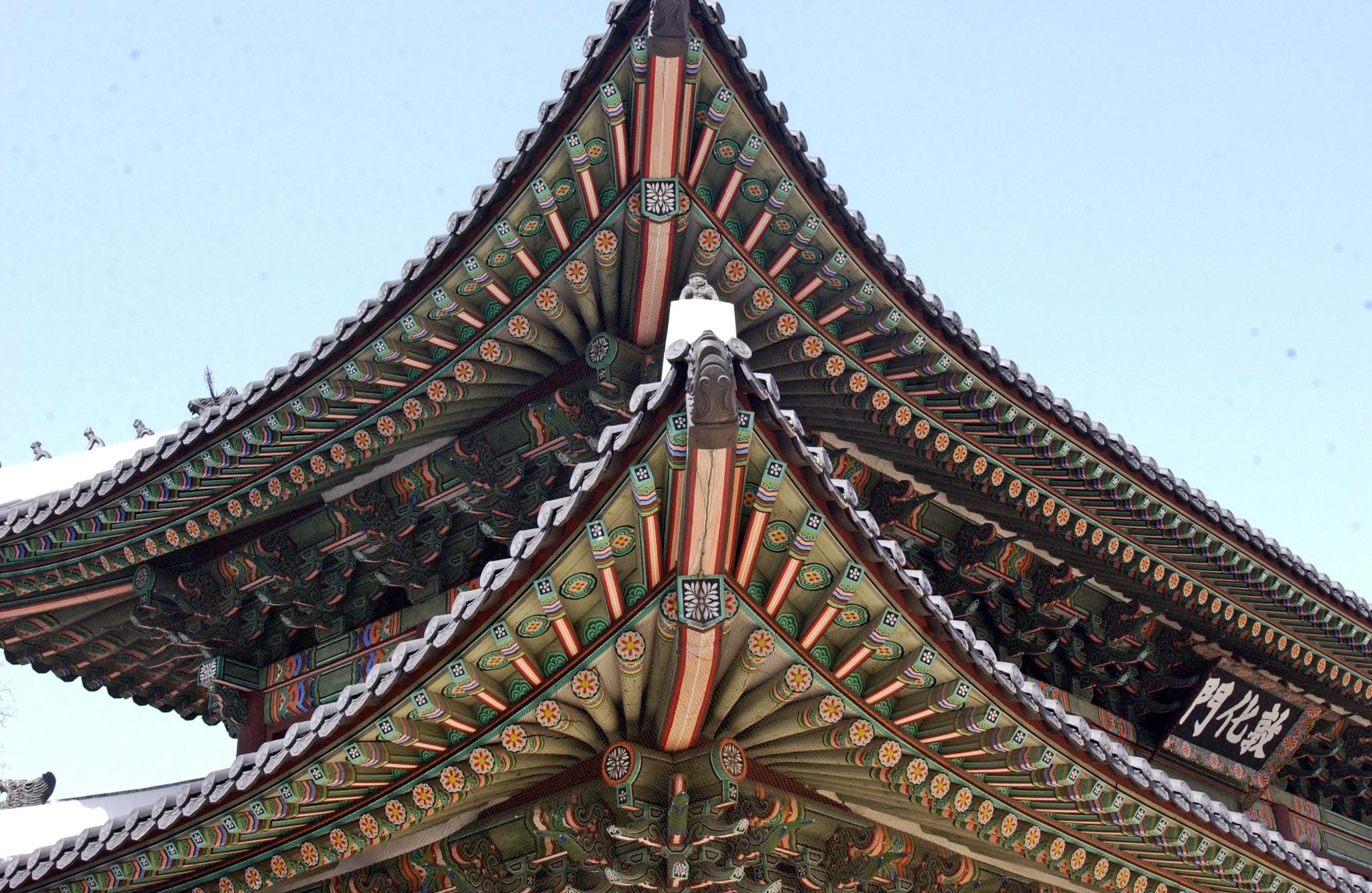 Roof  Detail 2, Seoul Royal  Palace by arraguado