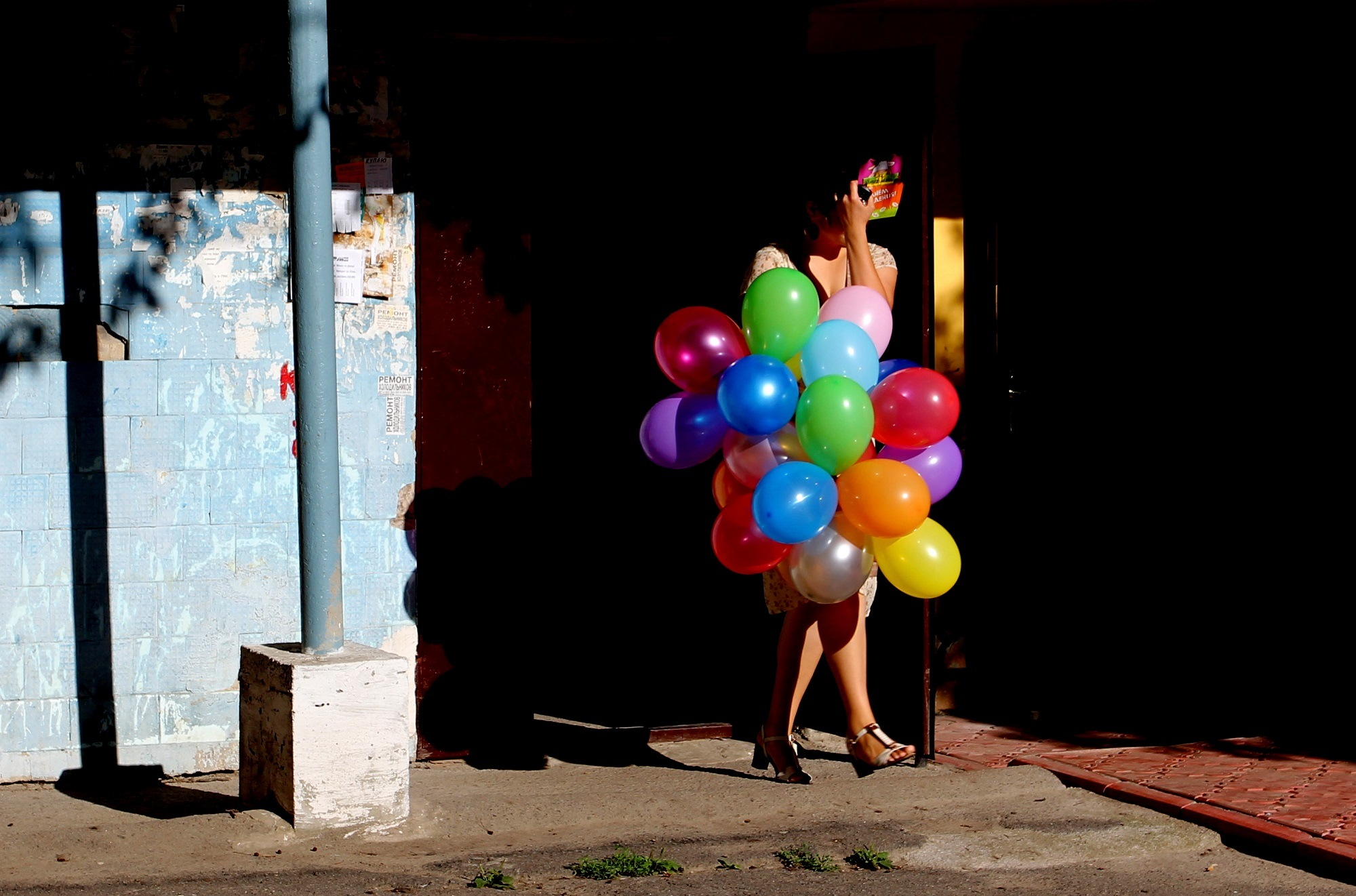 ****** by Alina Nilova