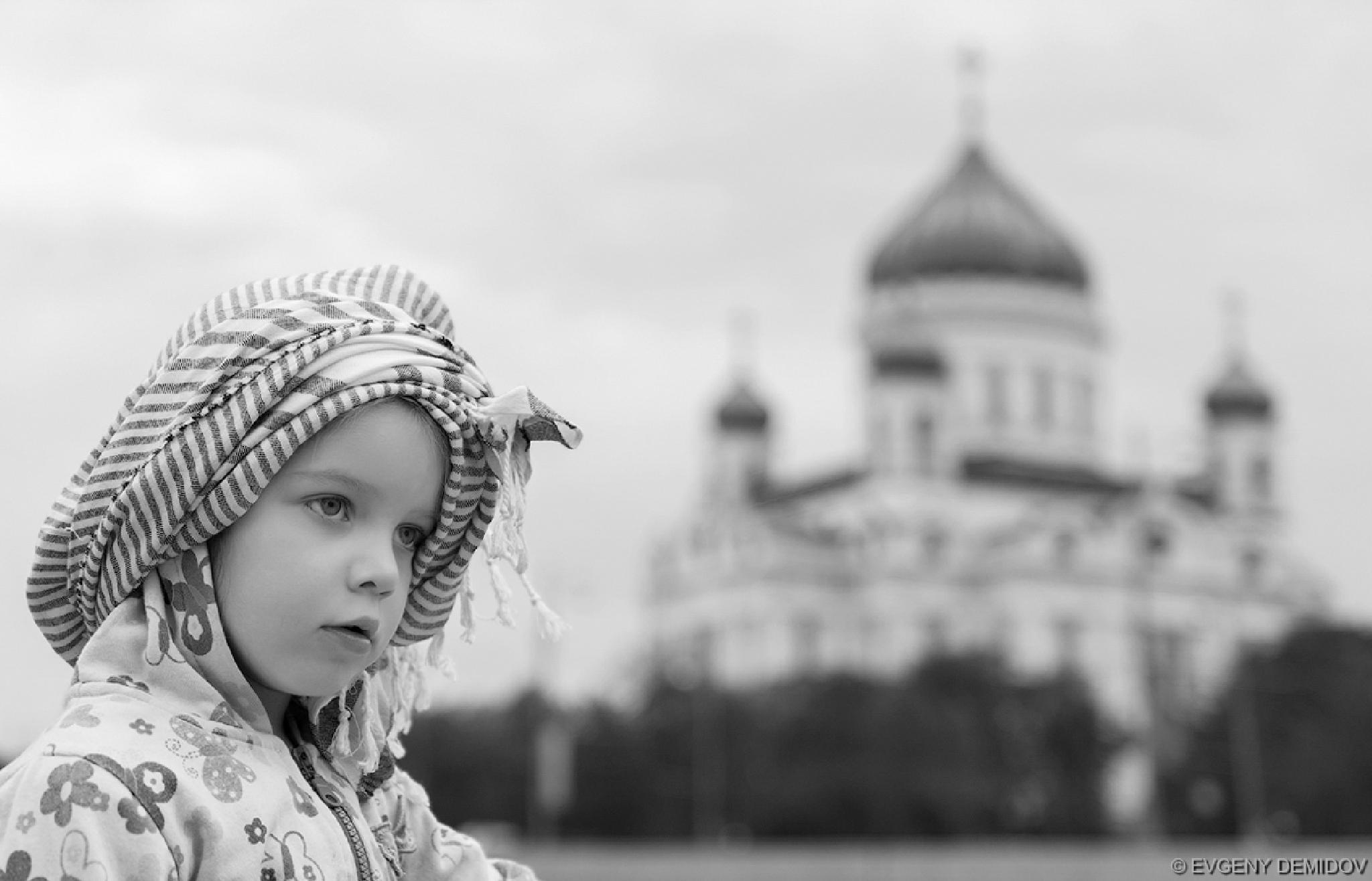 Untitled by Evgeny Demidov