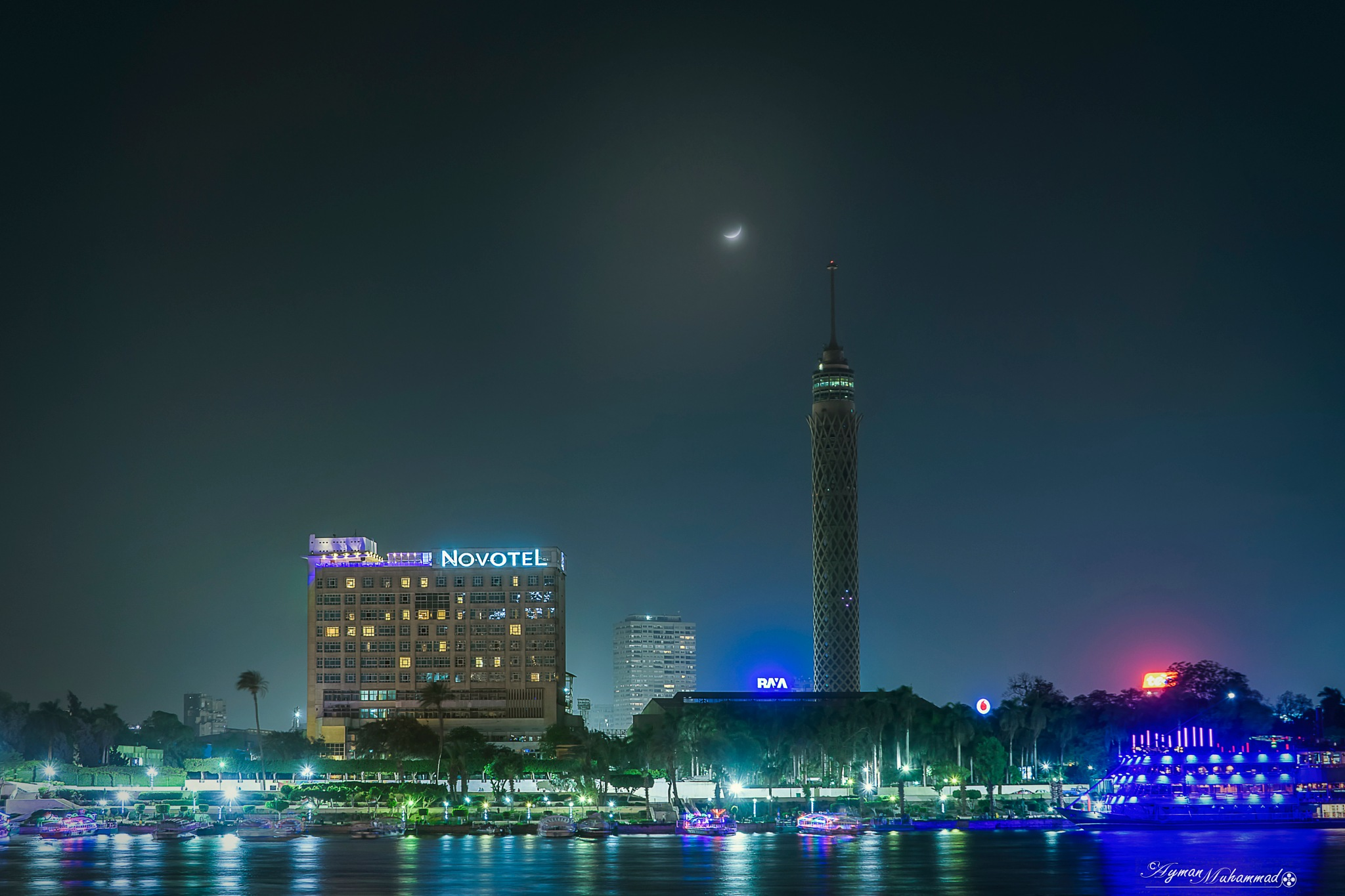 This is Cairo!!! +3 by AymanMuhammad