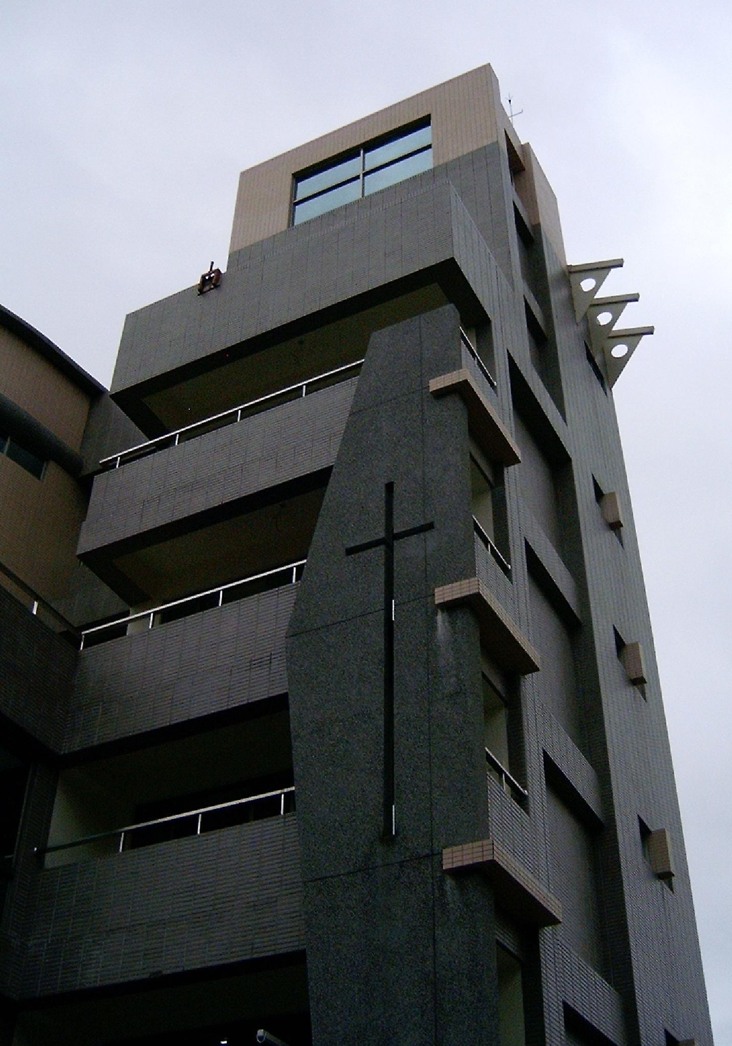 Photo in Random #peitou #taiwan #church #building #beitou