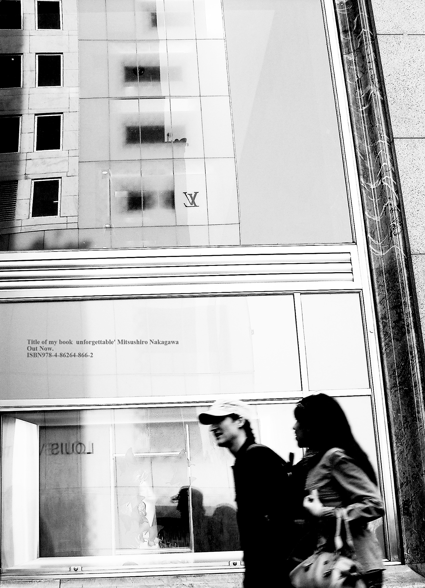 New York head office. Men and women by the side of Tiffany. by Mitsushiro Nakagawa