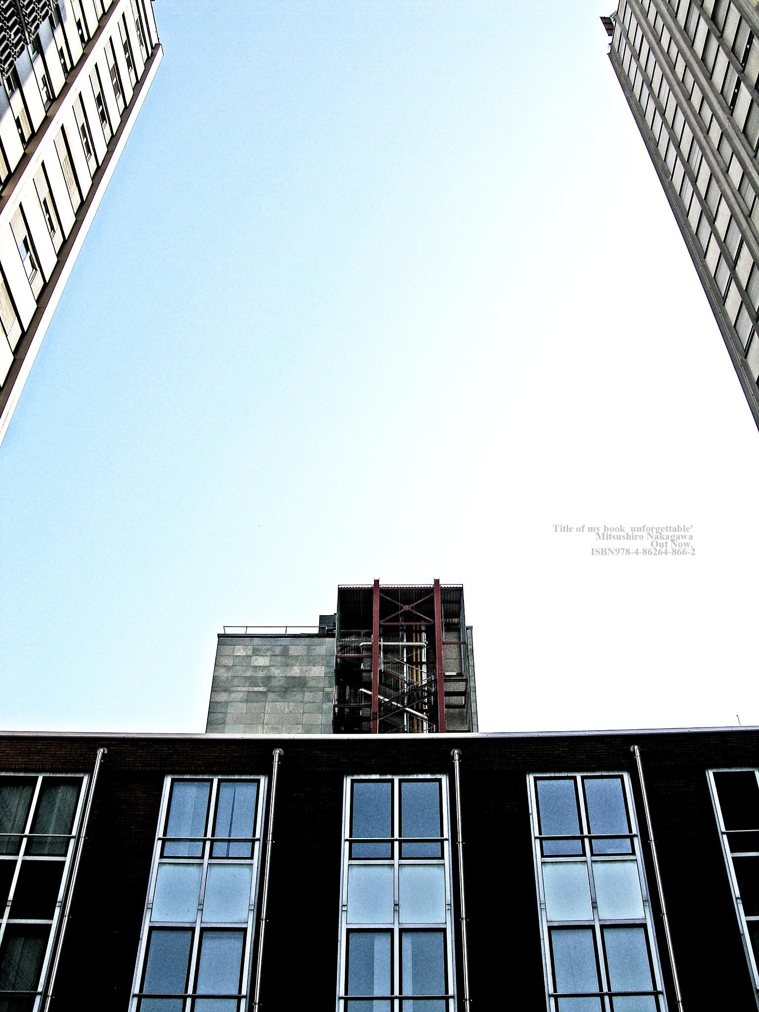 Bill, building and building. by Mitsushiro Nakagawa