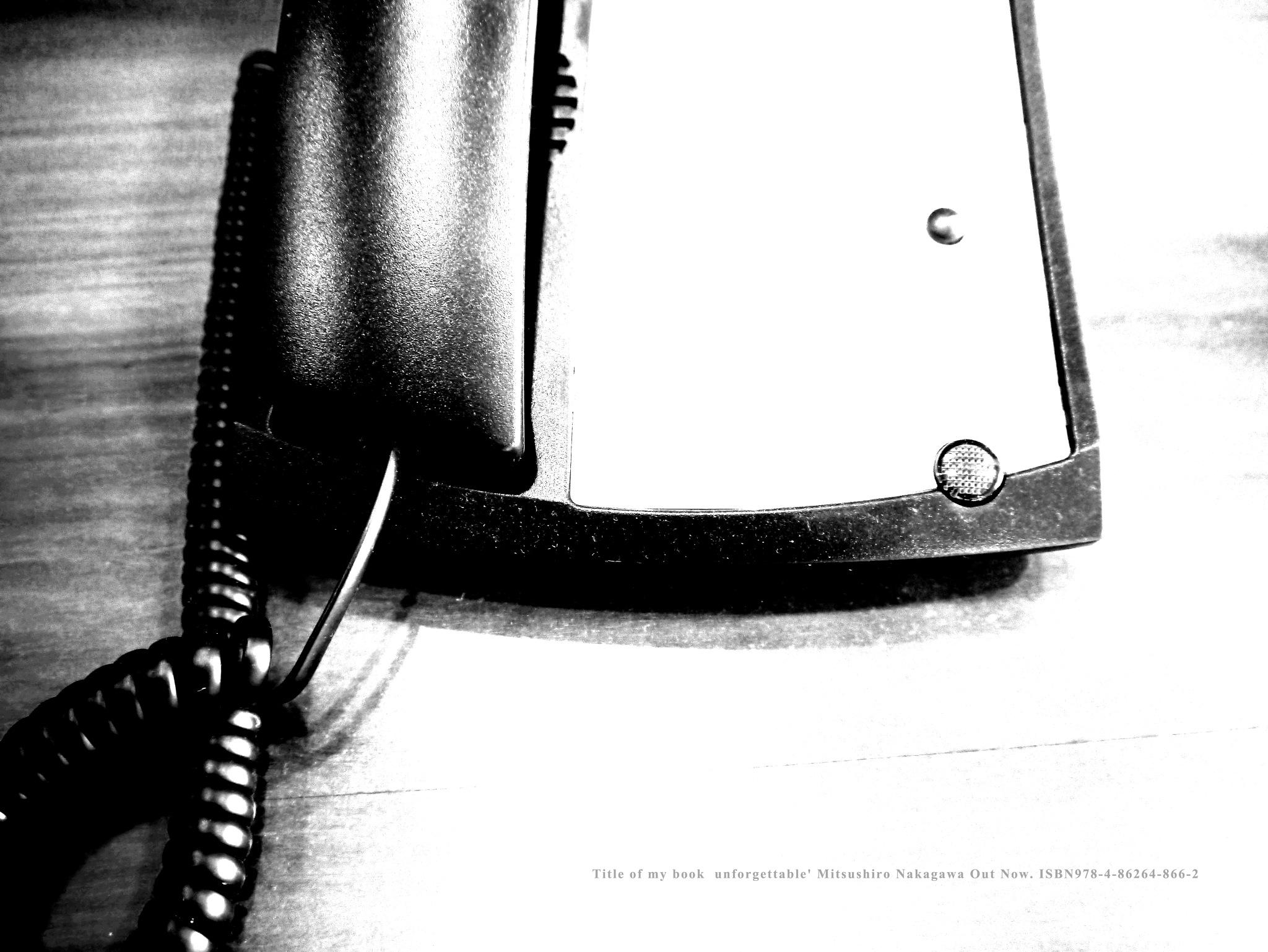 phone. by Mitsushiro Nakagawa
