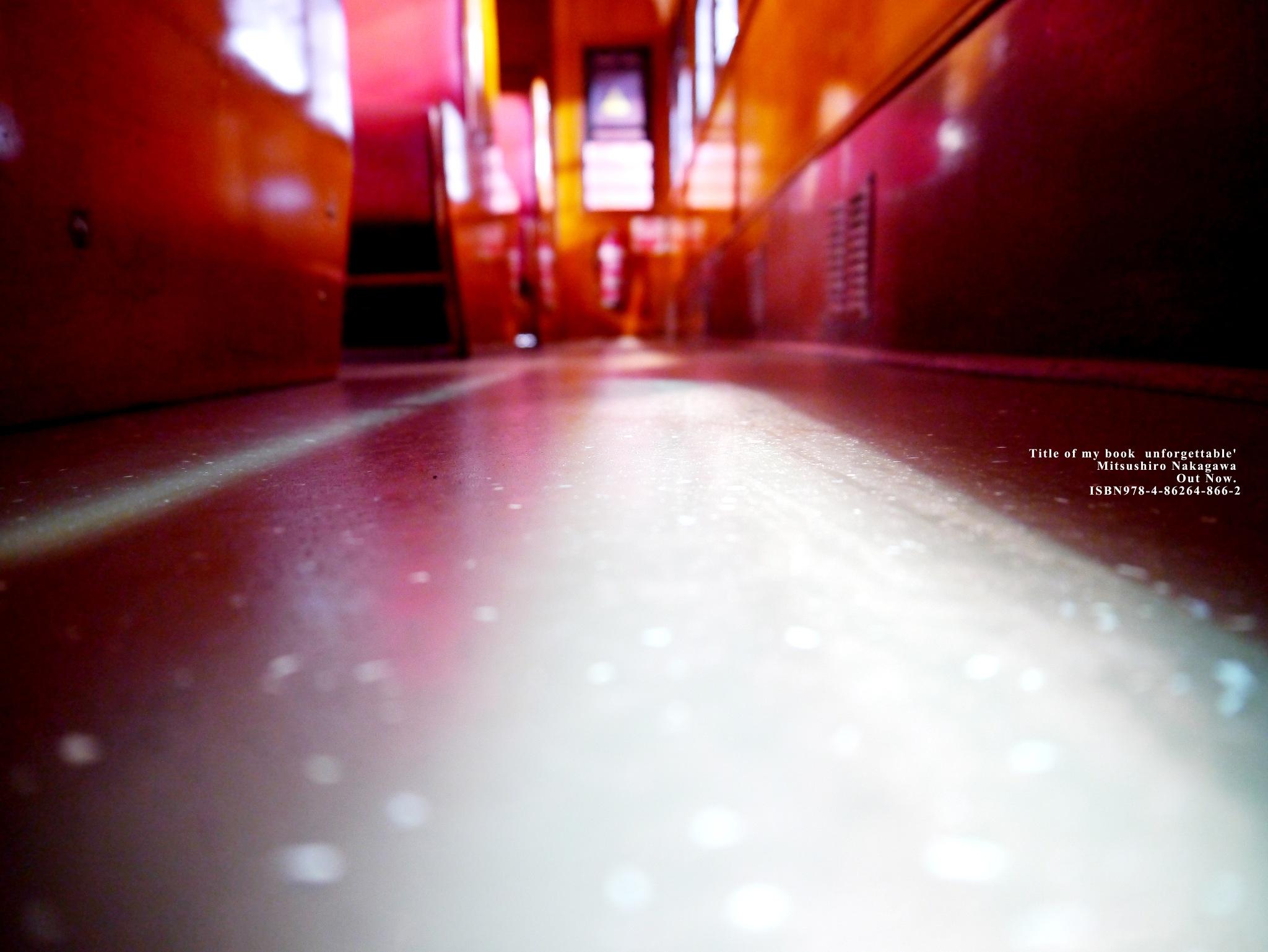 Floor of the vehicle. by Mitsushiro Nakagawa
