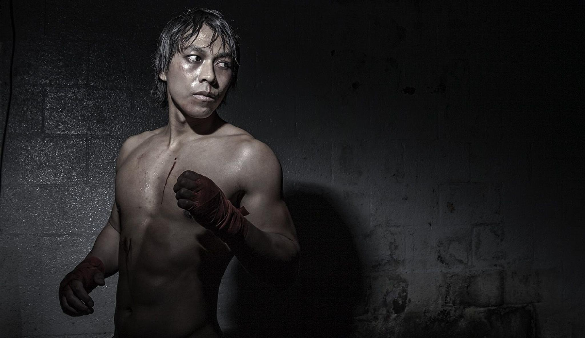 Fightclub by Bas Duijs