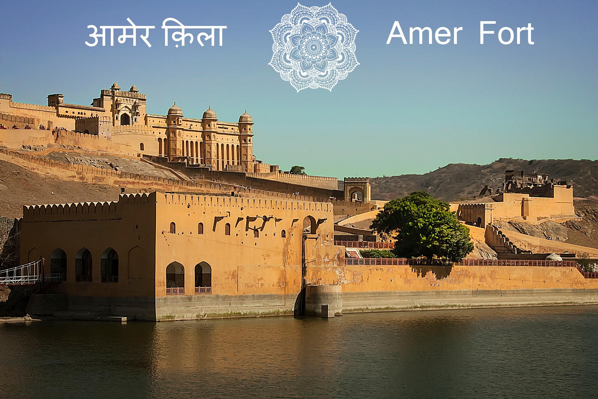 Amer Fort Jaipur by Willpower