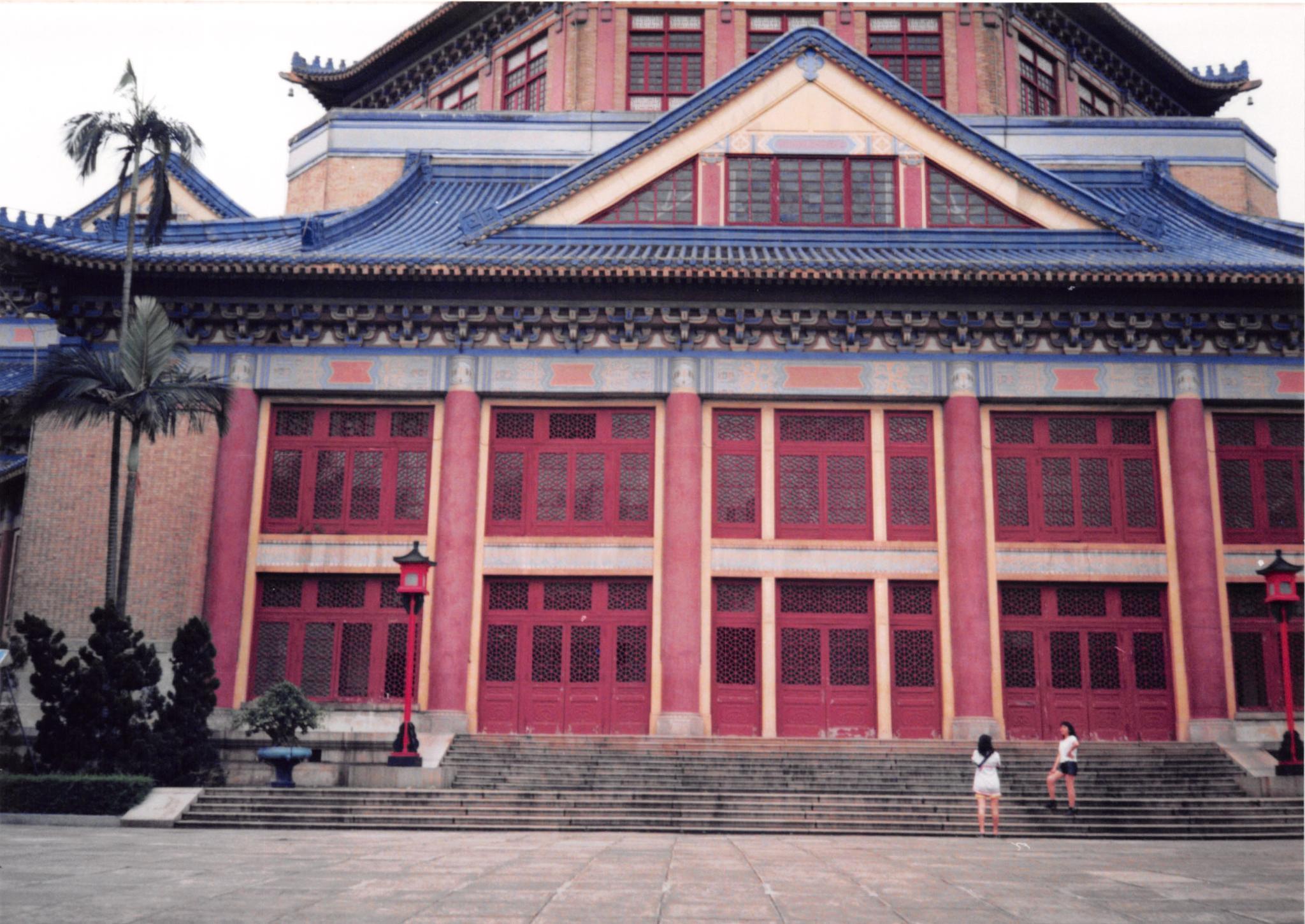 China school trip by John Schneyer