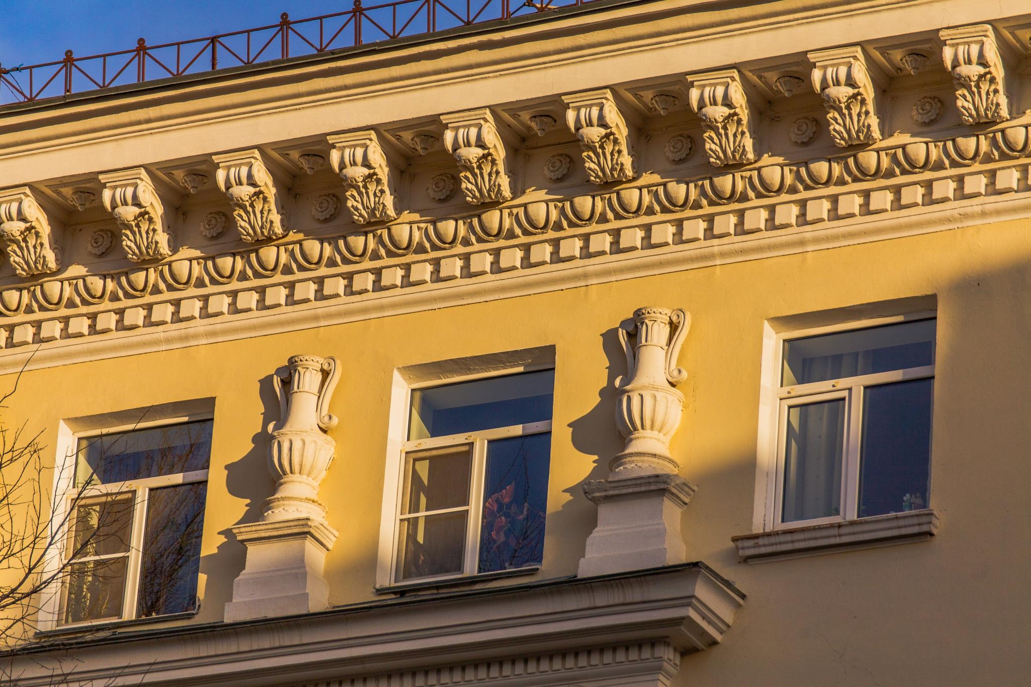 guard windows by OsA