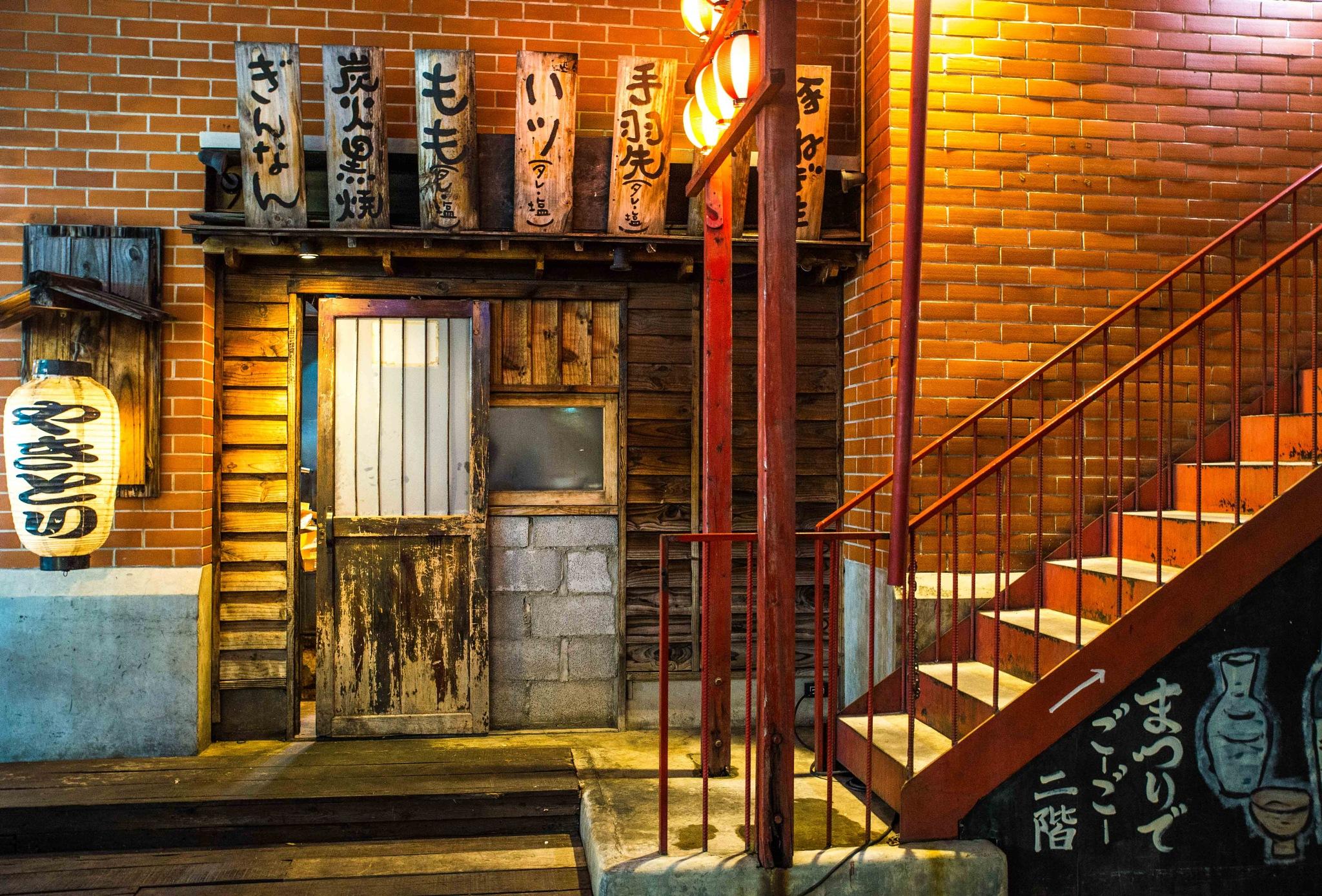 Japanese Facade by Ron Stollman