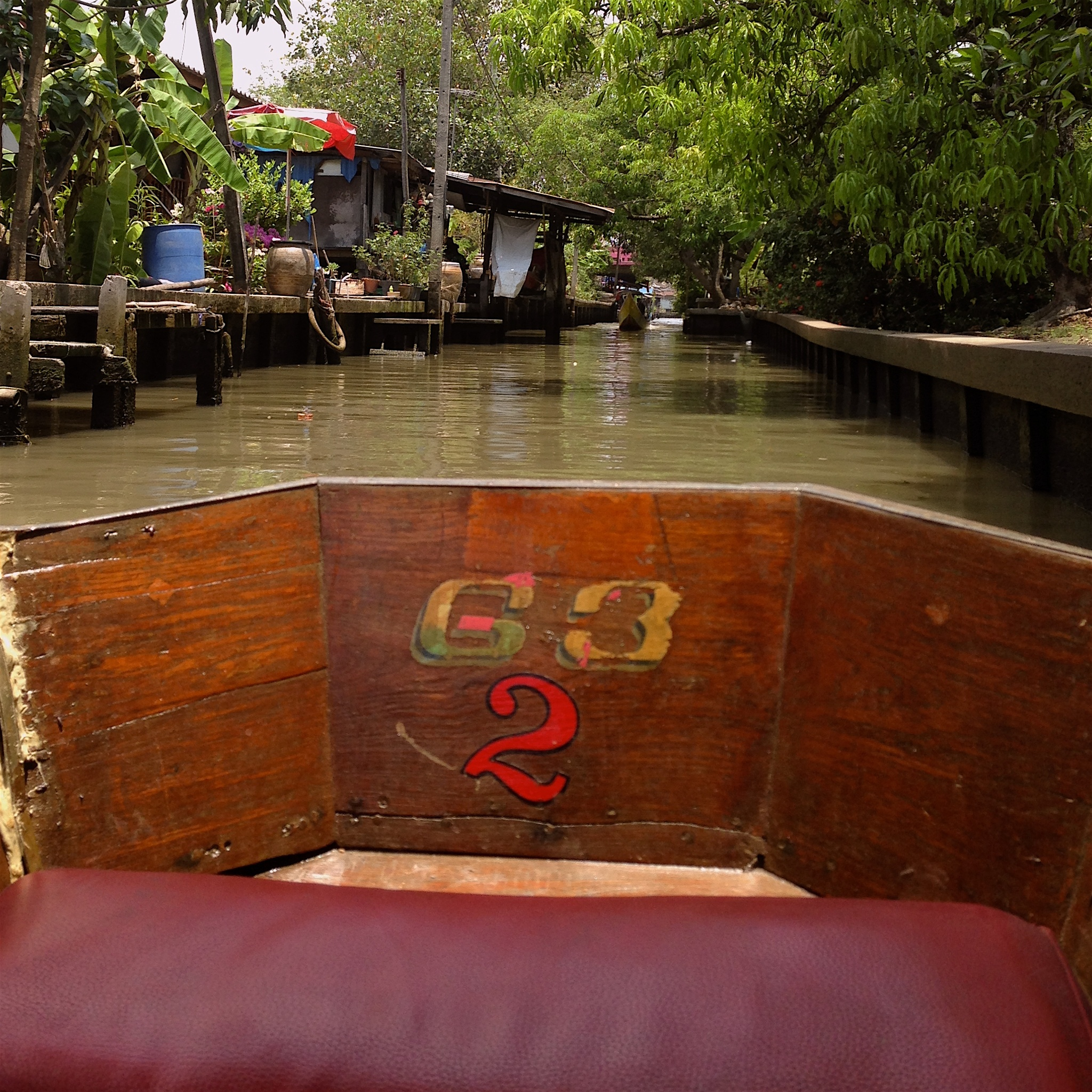 Boat's eye view by awish2c