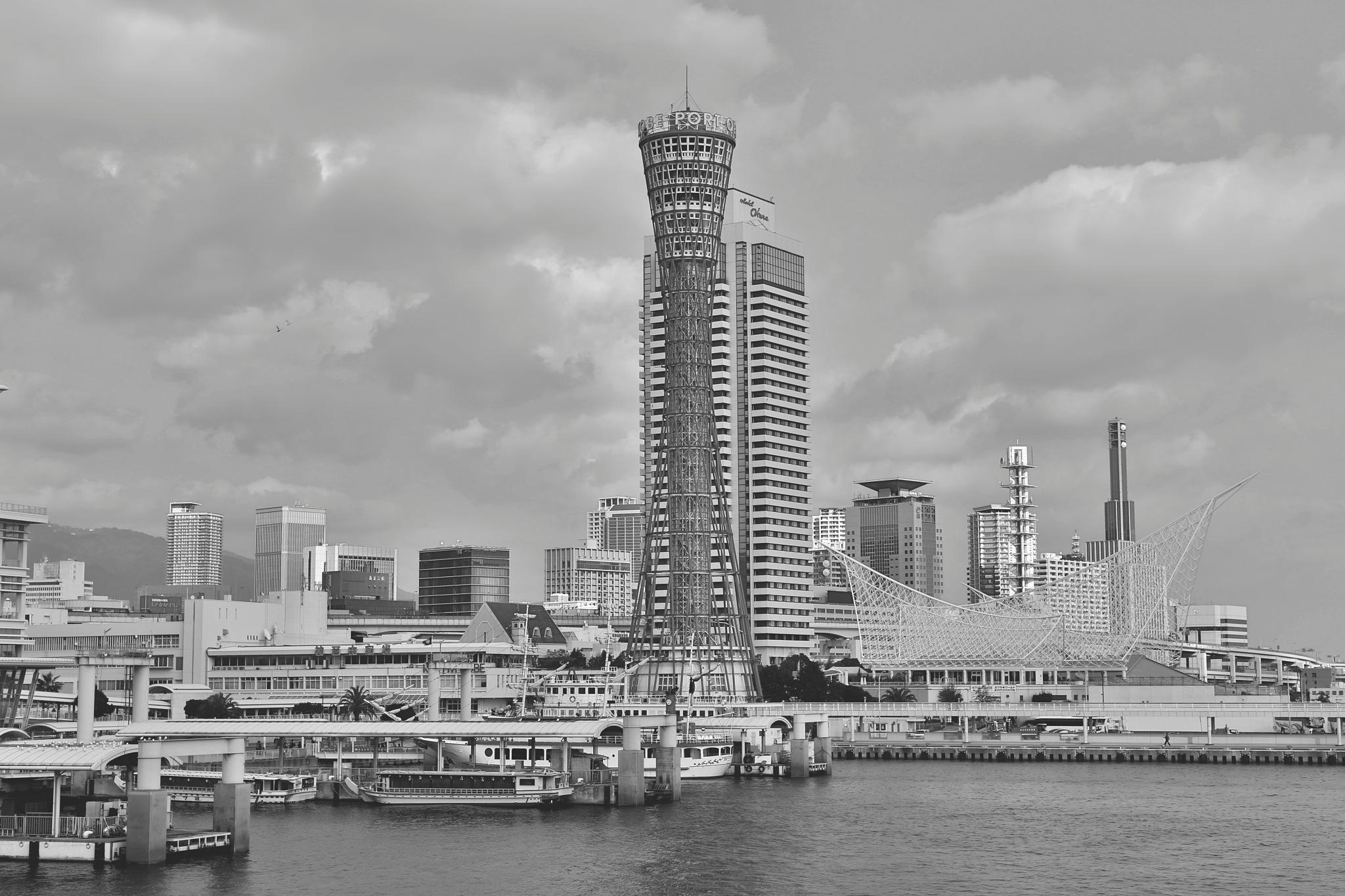 Kobe Port Tower by visbimmer79