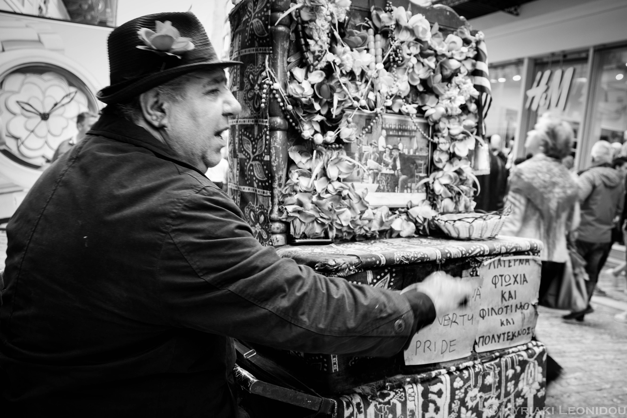 Βarrel organ player - Λατερνατζής  by Kyriaki Leonidou