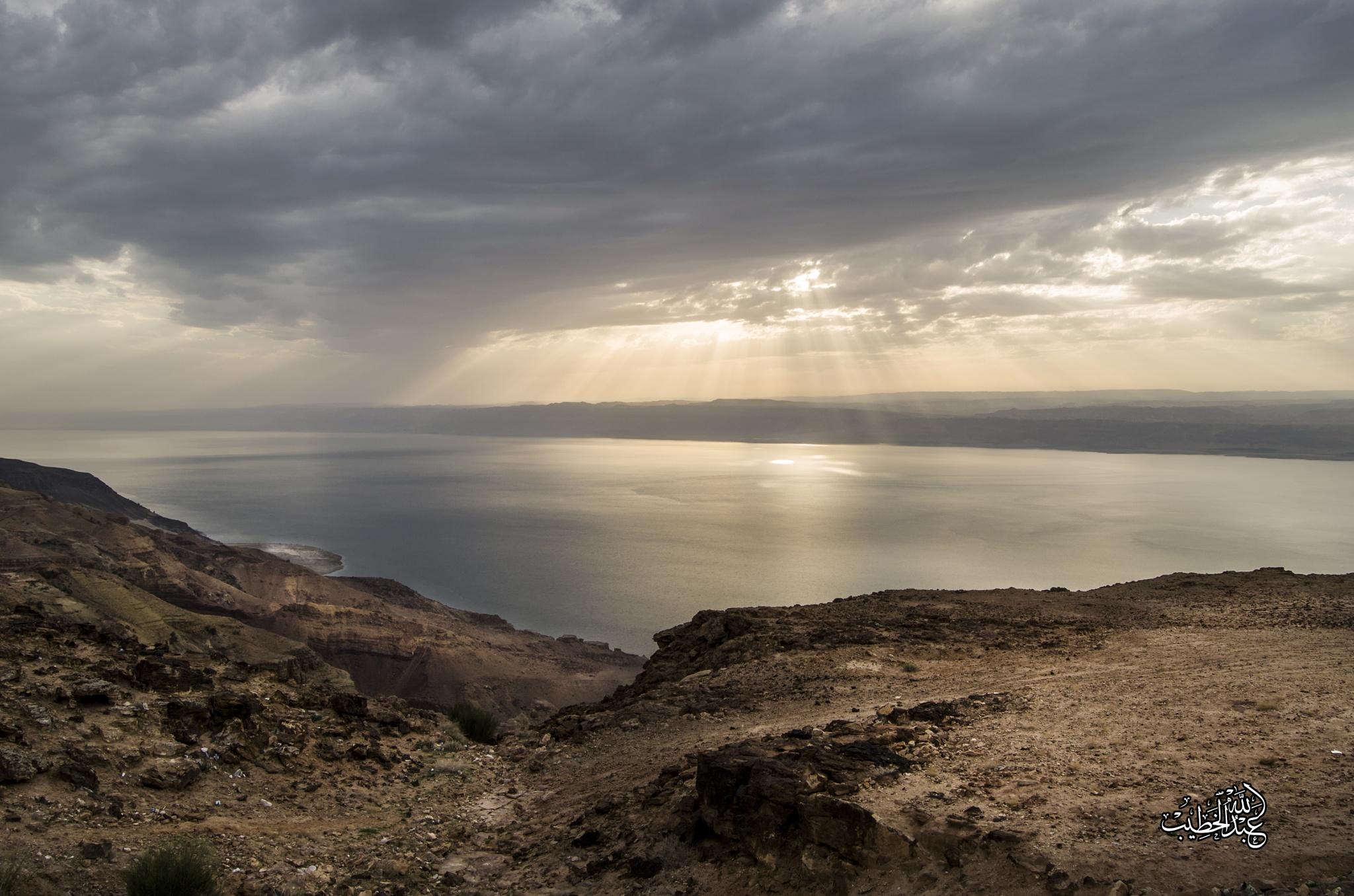 The Dead Sea by Abdallah Khateeb